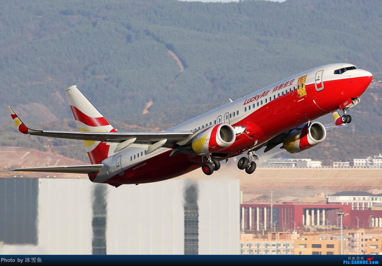 Re:[原创]【BLDDQ】长水、大理、丽江流窜一下 BOEING 737-800 B-1587 中国昆明长水国际机场