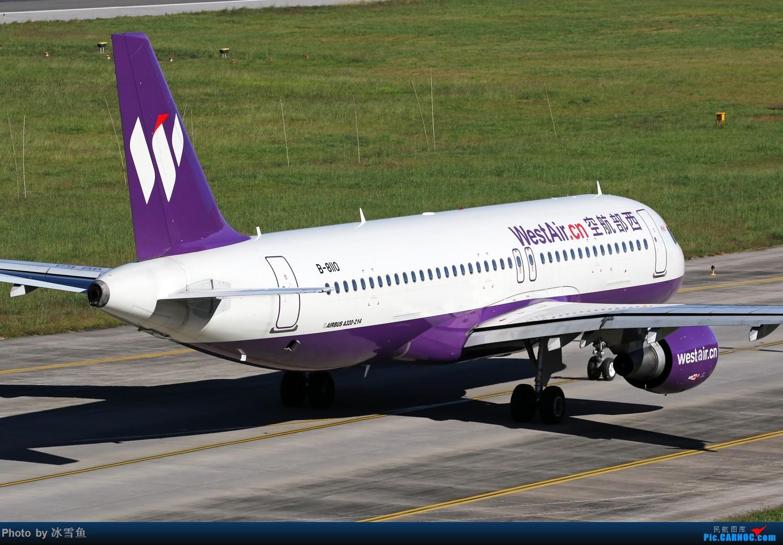 Re:[原创]【BLDDQ】长水、大理、丽江流窜一下 AIRBUS A320-200 B-8110 中国丽江三义机场