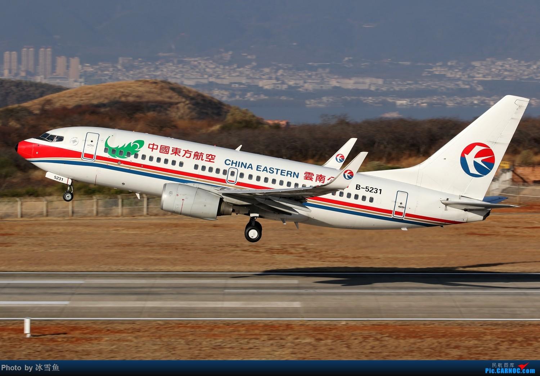 Re:[原创]【BLDDQ】长水、大理、丽江流窜一下 BOEING 737-700 B-5231 中国大理机场