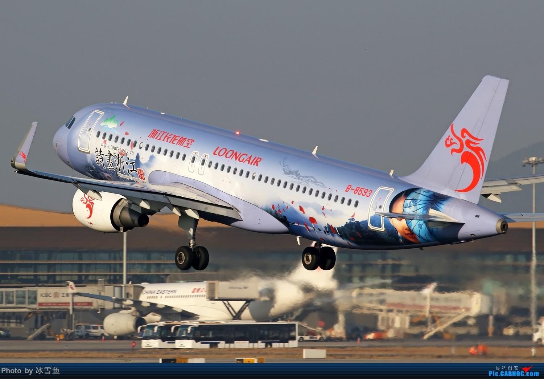 Re:[原创]【BLDDQ】长水、大理、丽江流窜一下 AIRBUS A320-200 B-8593 中国昆明长水国际机场