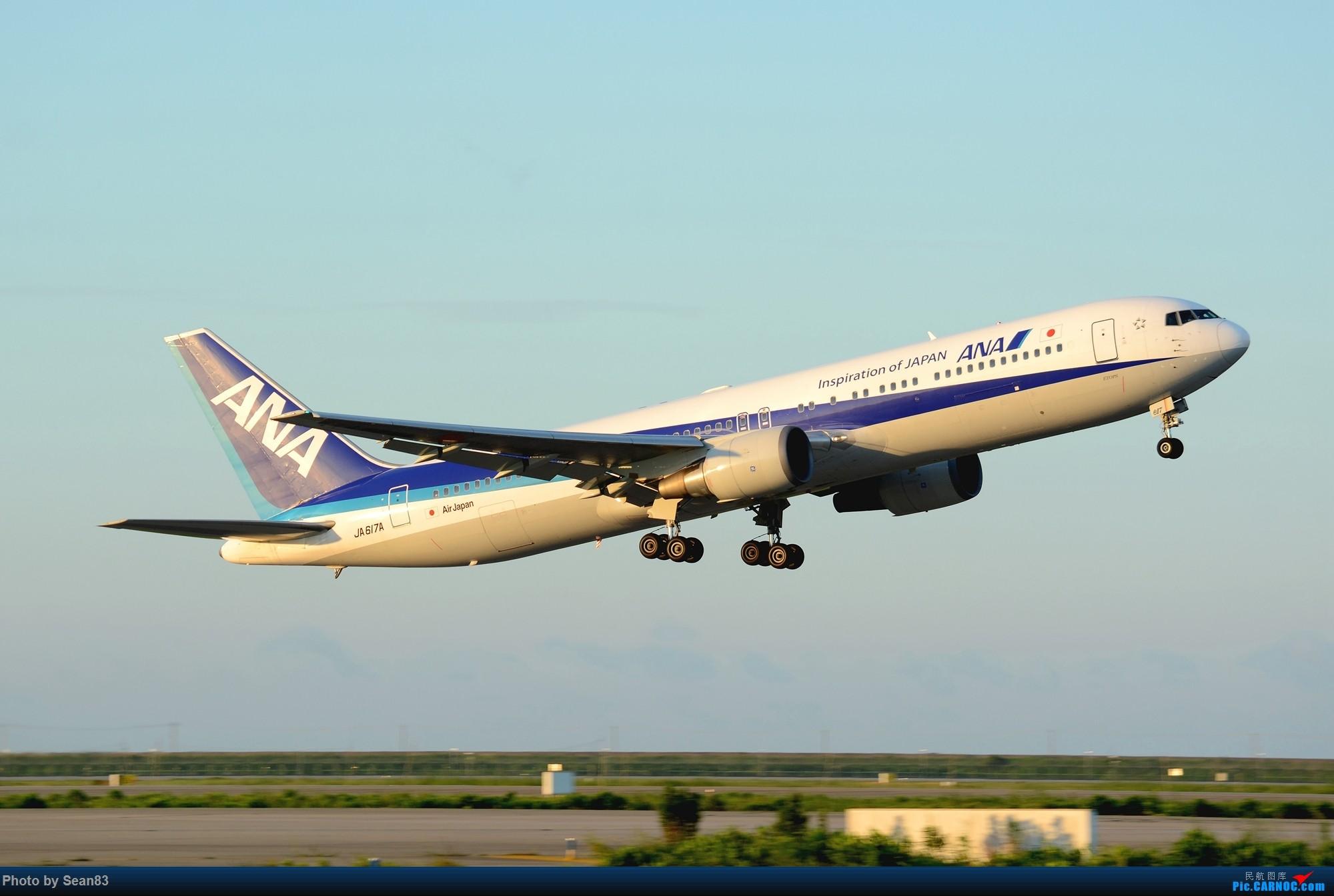Re:[原创](PVG)起 BOEING 767-300 JA617A 中国上海浦东国际机场