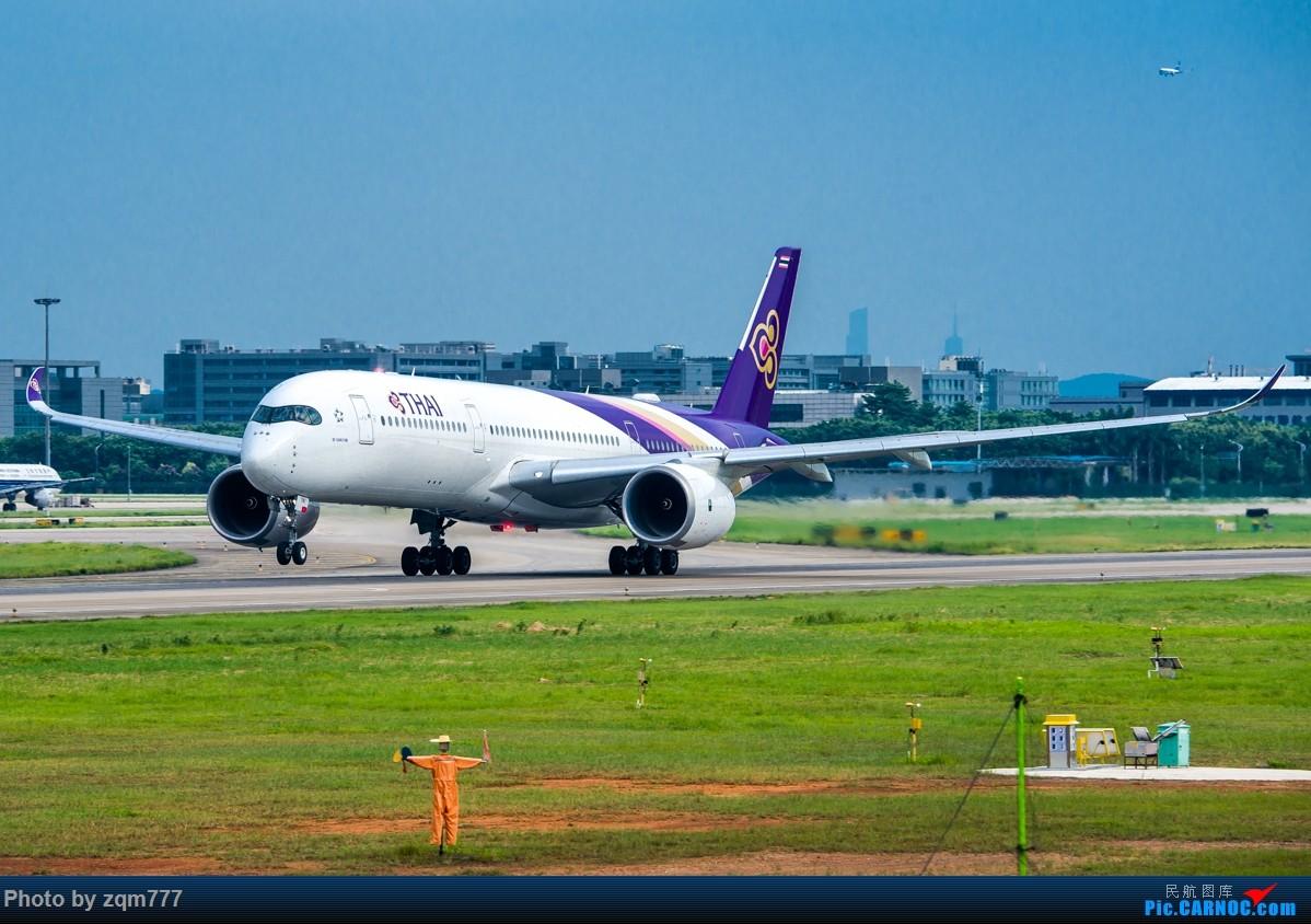 [原创]CAN 泰航359起飞图一组,泰美丽了 A350-900 HS-THB 广州白云国际机场