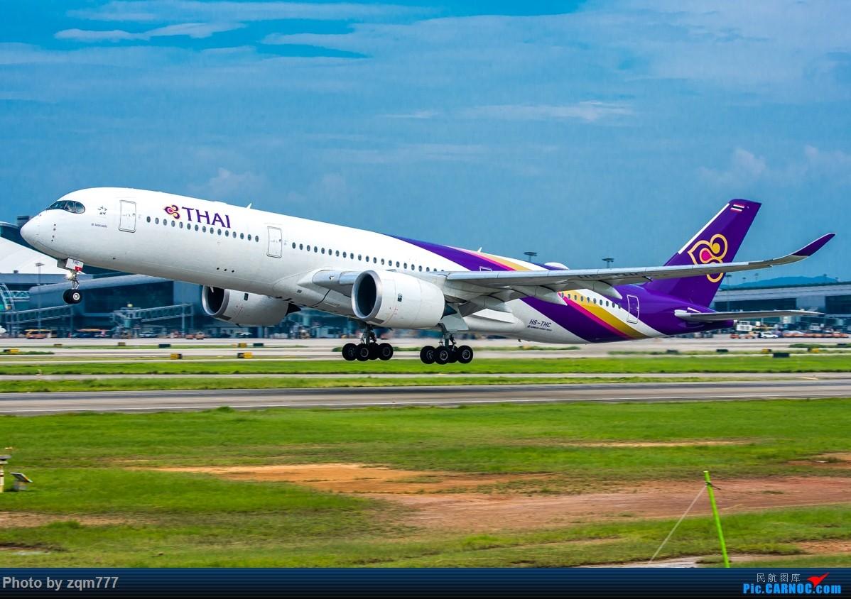 Re:CAN 泰航359起飞图一组,泰美丽了 A350-900 HS-THB 广州白云国际机场