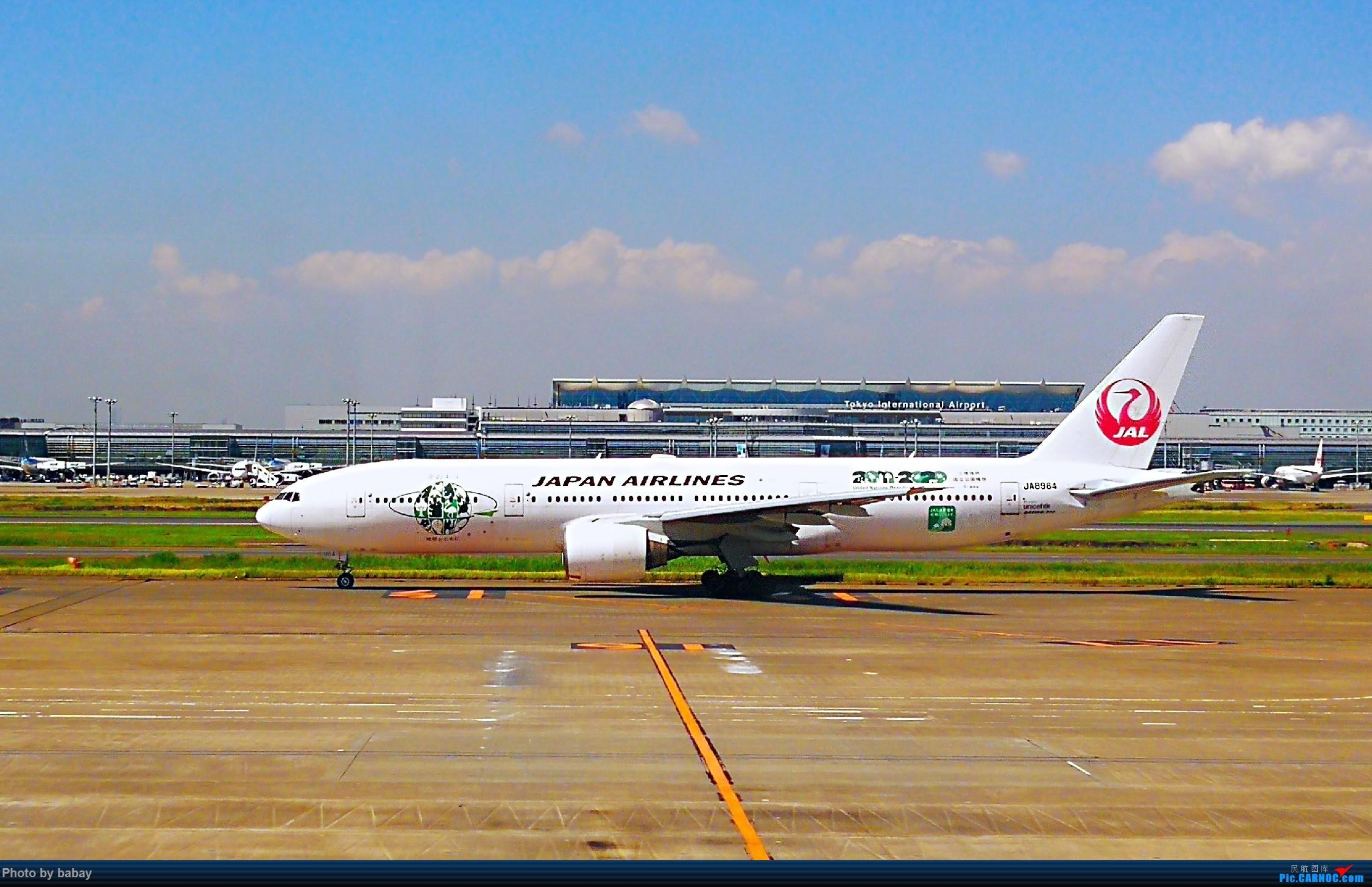 Re:[原创]日本机场杂图(含京都铁道博物馆) BOEING 777-200  日本东京羽田国际机场