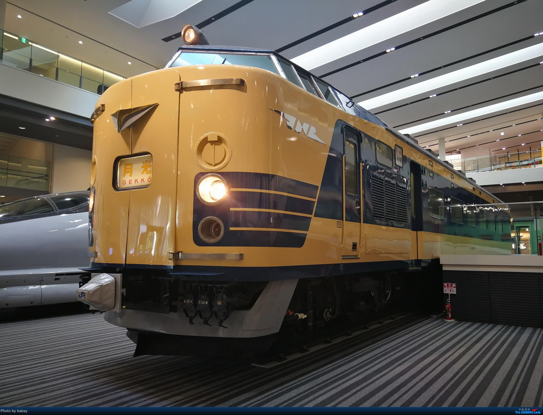 Re:[原创]日本机场杂图(含京都铁道博物馆)