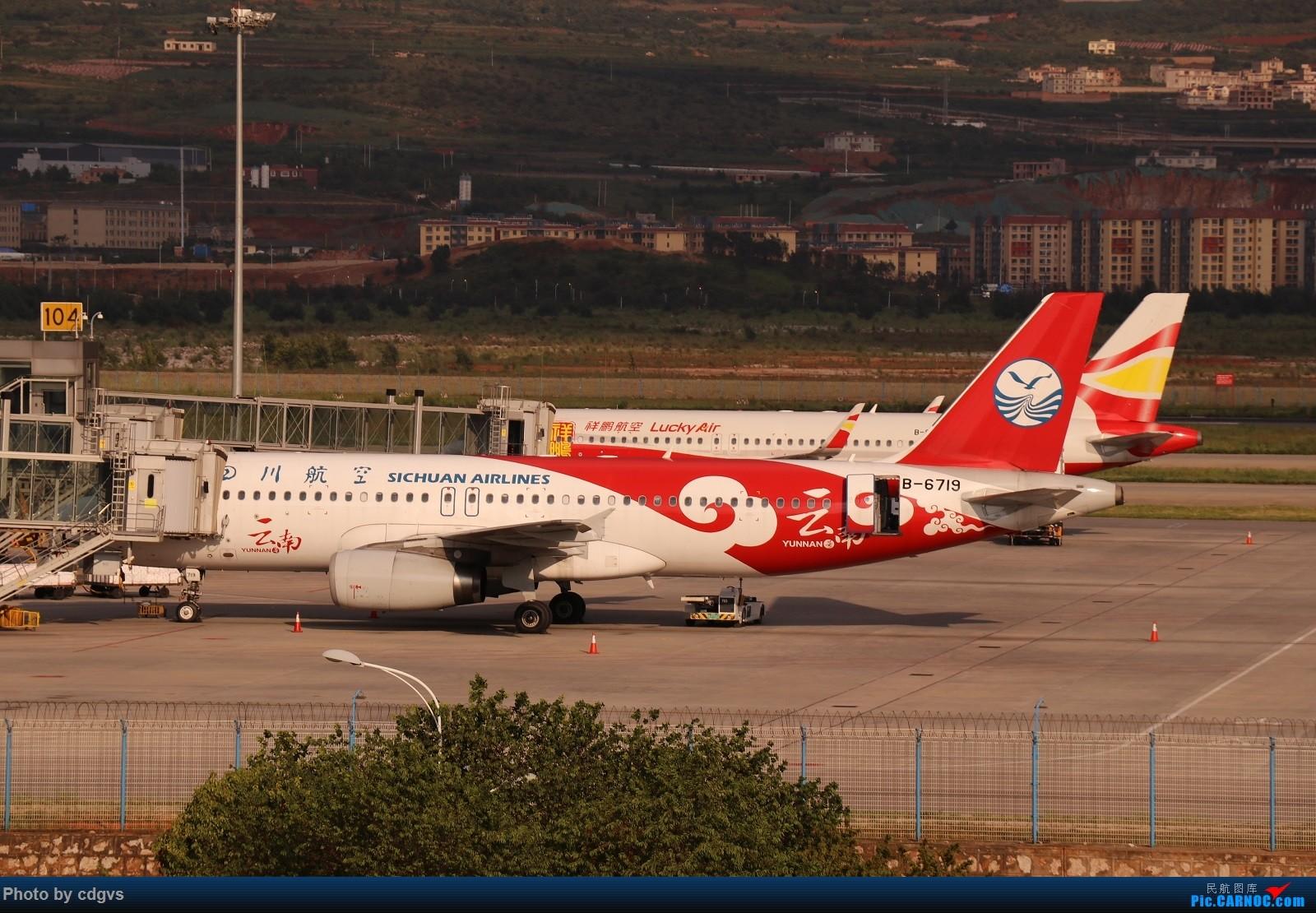 Re:[原创]【KMG】昆明的一天 1600大图 一次看个爽 AIRBUS A320-200 B-6719 中国昆明长水国际机场