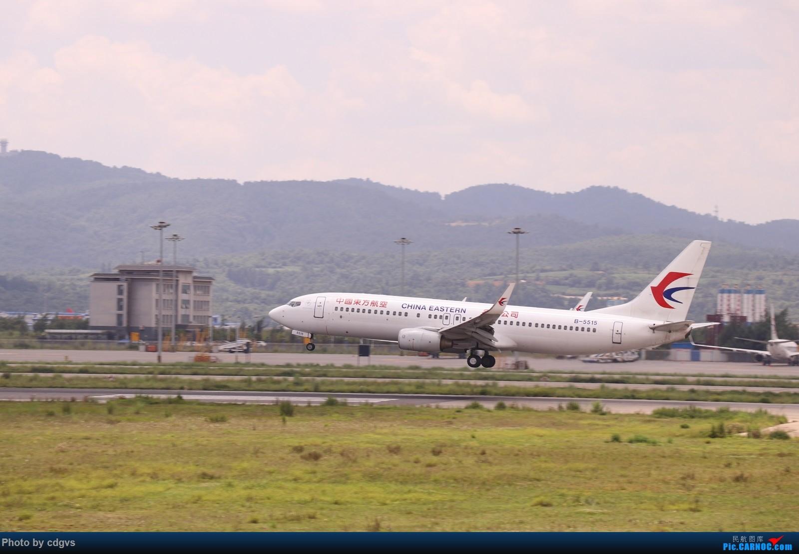 Re:[原创]【KMG】昆明的一天 1600大图 一次看个爽 BOEING 737-800 B-5515 中国昆明长水国际机场