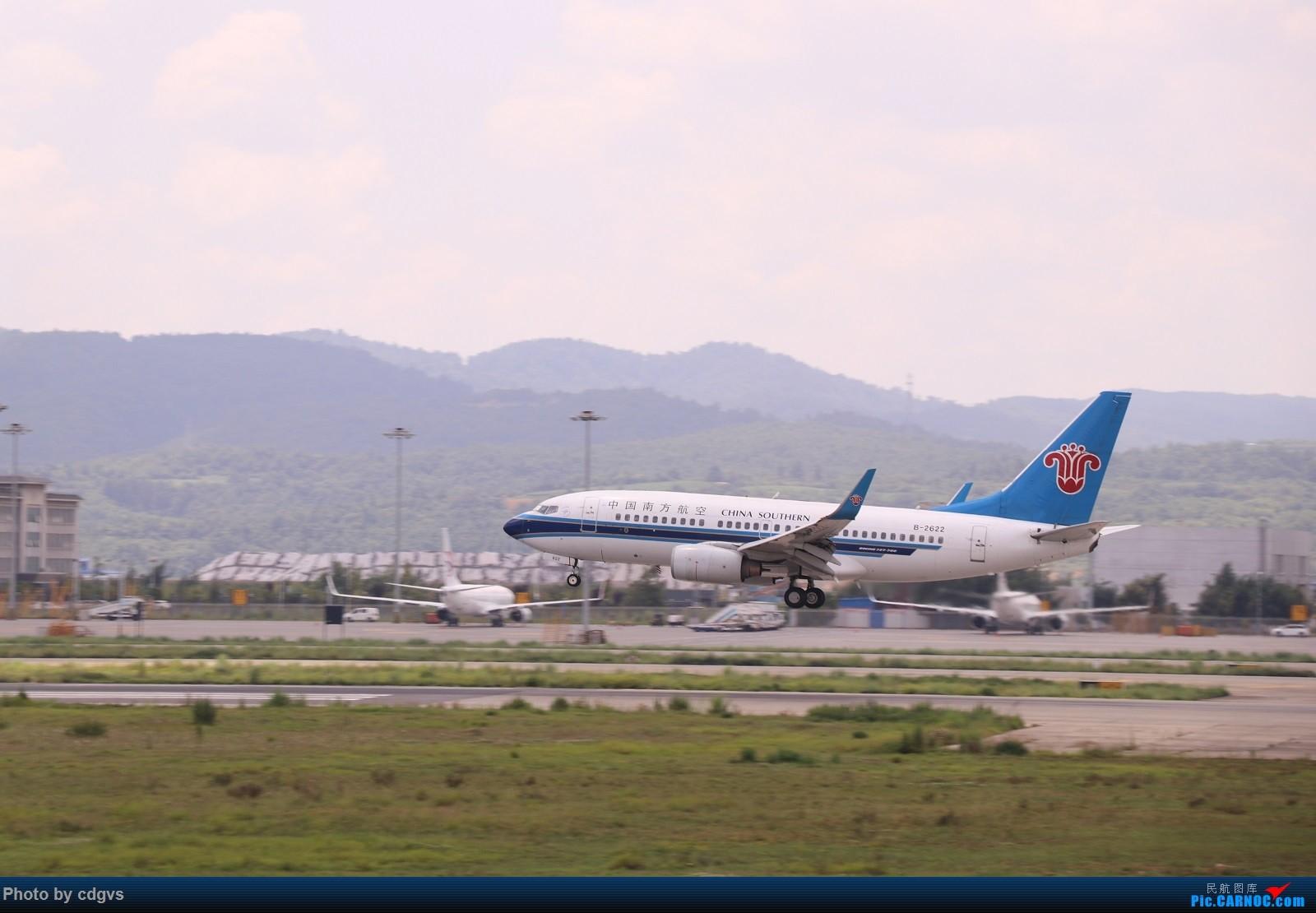 Re:[原创]【KMG】昆明的一天 1600大图 一次看个爽 BOEING 737-700 B-2622 中国昆明长水国际机场