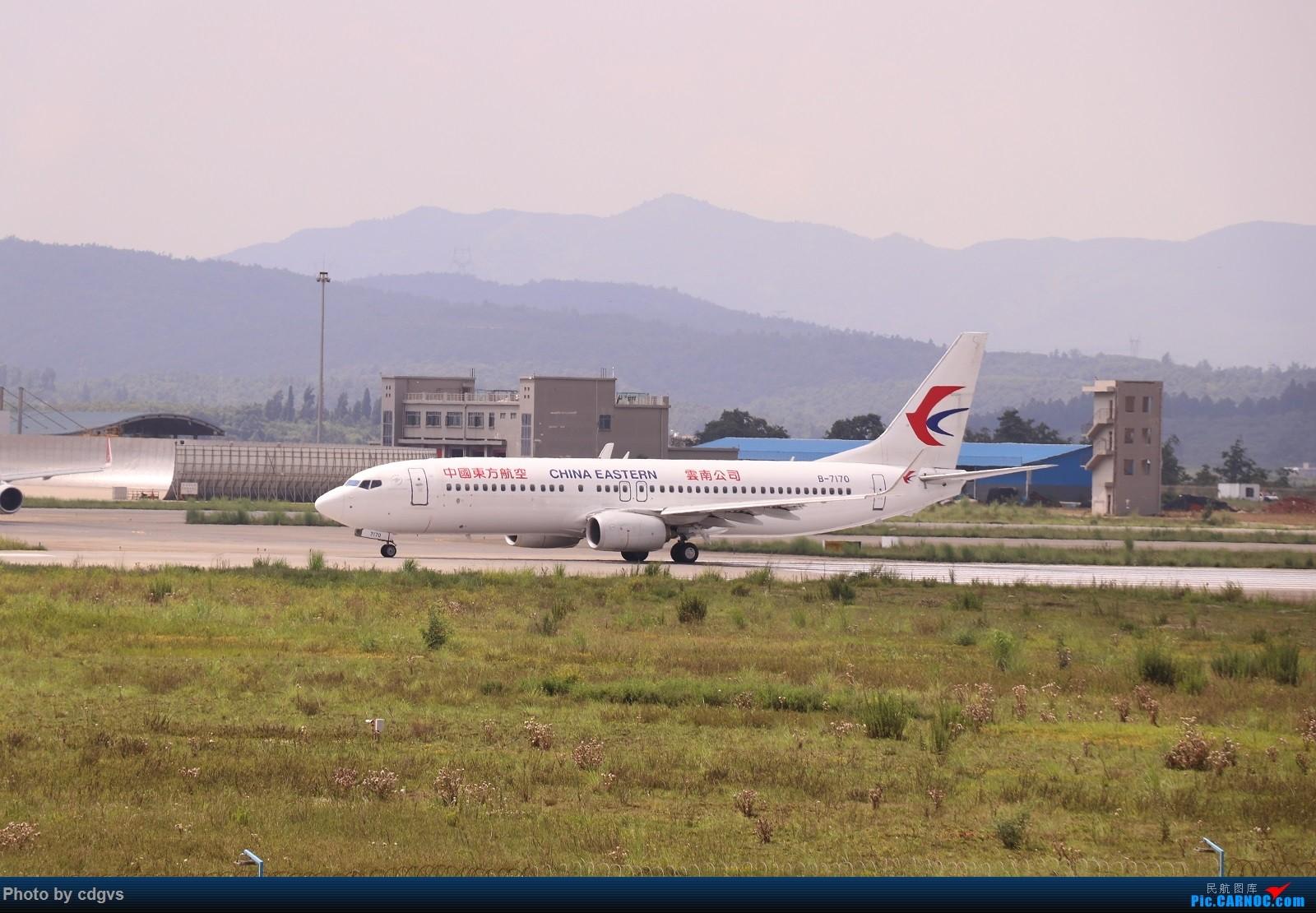 Re:[原创]【KMG】昆明的一天 1600大图 一次看个爽 BOEING 737-800 B-7170 中国昆明长水国际机场