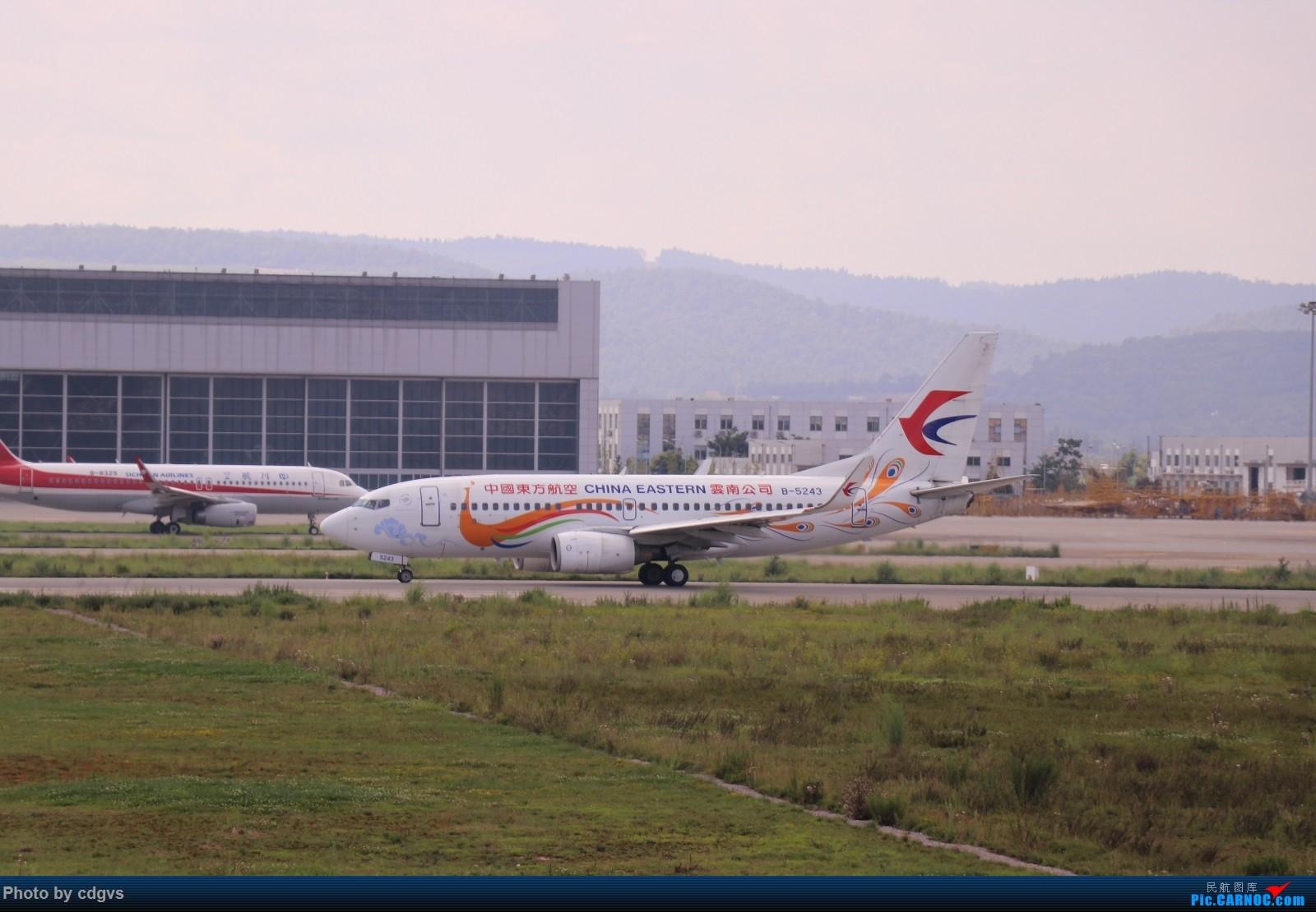 Re:[原创]【KMG】昆明的一天 1600大图 一次看个爽 BOEING 737-700 B-5243 中国昆明长水国际机场