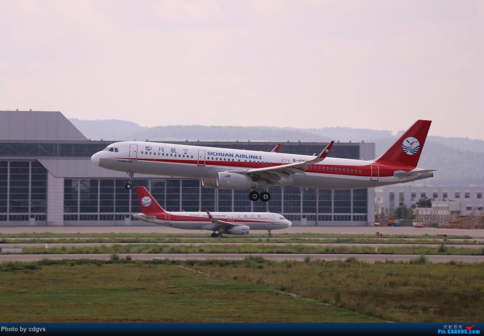Re:[原创]【KMG】昆明的一天 1600大图 一次看个爽 AIRBUS A321-200 B-1057 中国昆明长水国际机场