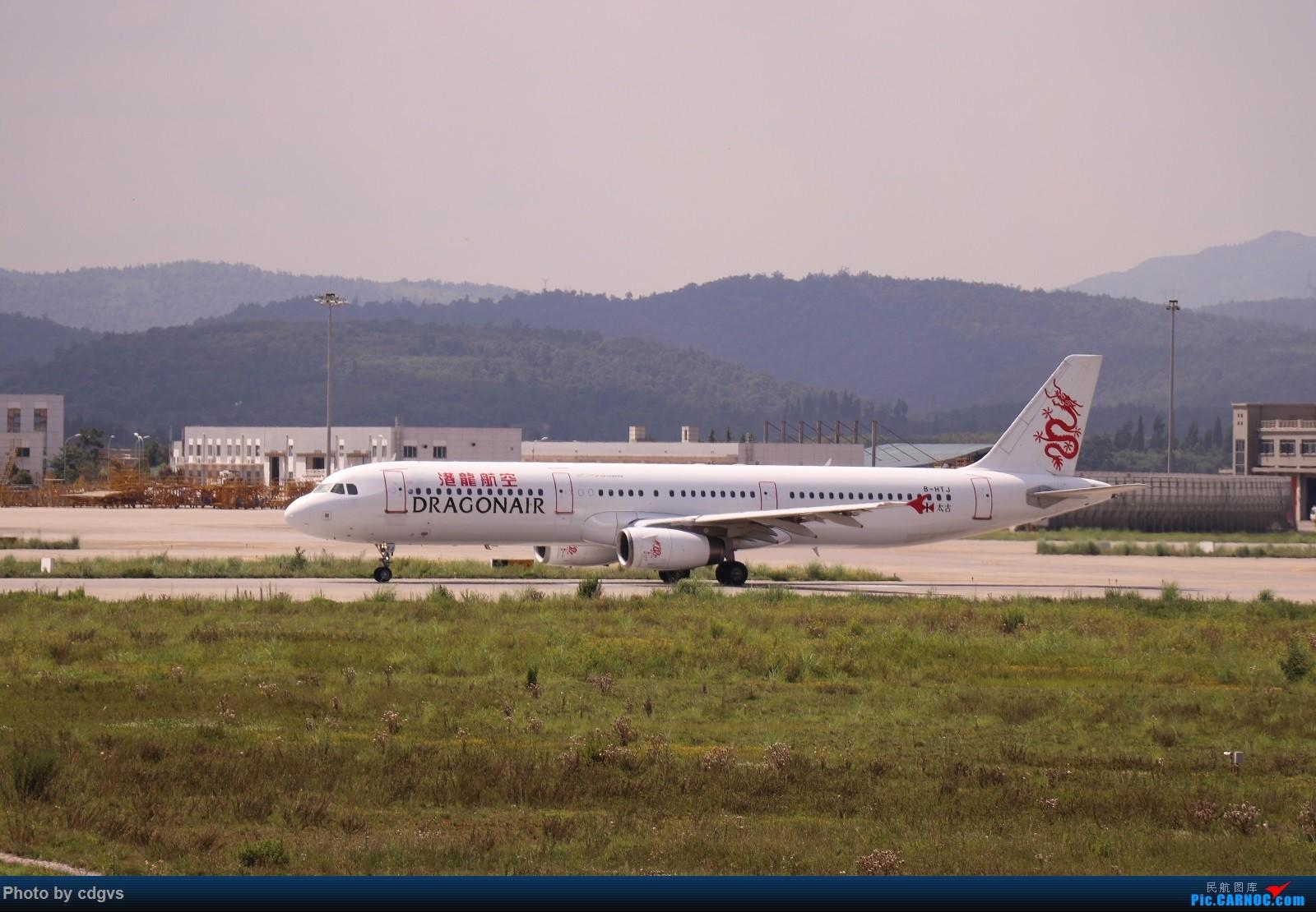 Re:[原创]【KMG】昆明的一天 1600大图 一次看个爽 AIRBUS A321-200 B-HTJ 中国昆明长水国际机场