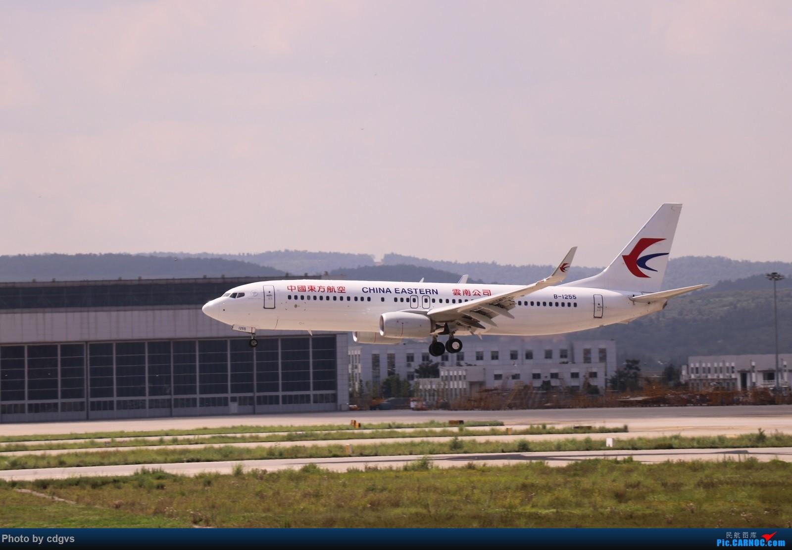 Re:[原创]【KMG】昆明的一天 1600大图 一次看个爽 BOEING 737-800 B-1255 中国昆明长水国际机场