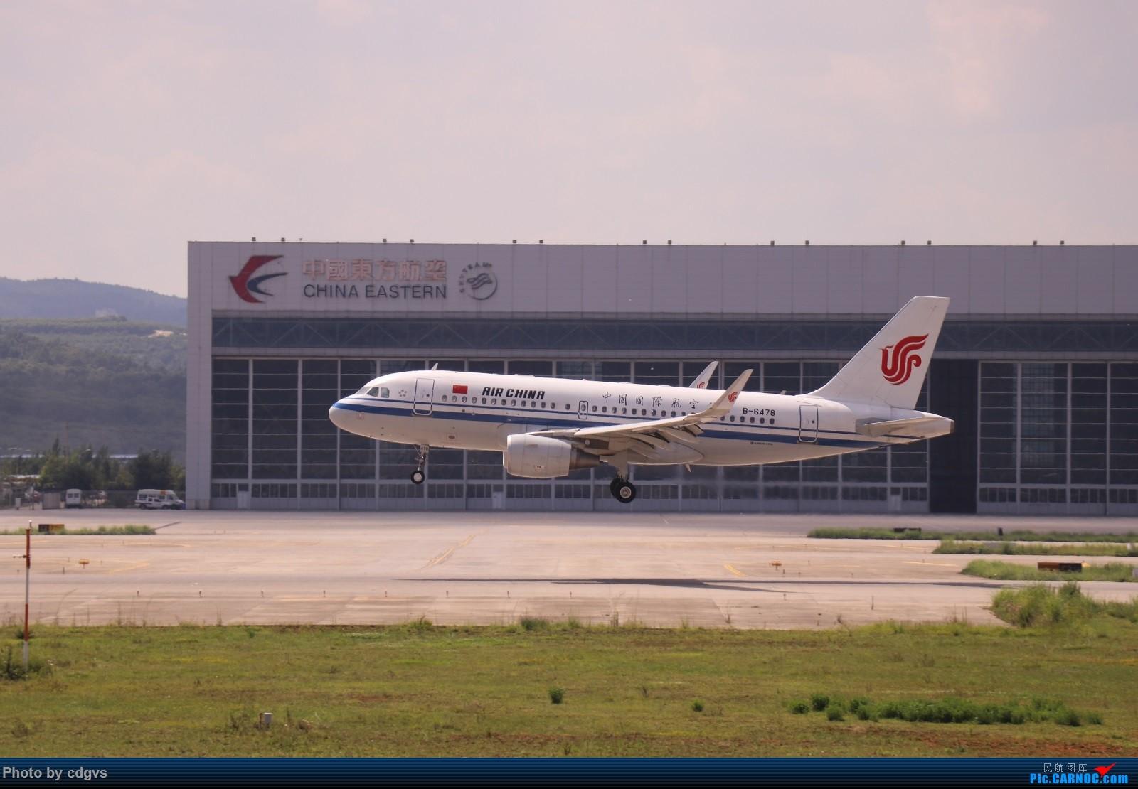 Re:[原创]【KMG】昆明的一天 1600大图 一次看个爽 AIRBUS A319-100 B-6478 中国昆明长水国际机场