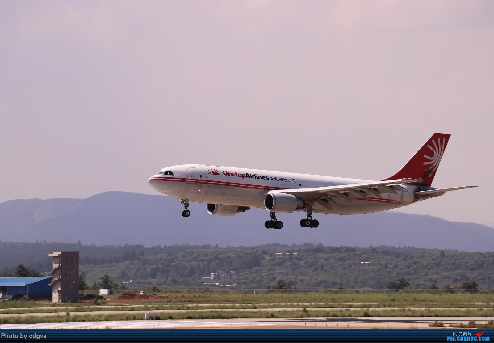 Re:[原创]【KMG】昆明的一天 1600大图 一次看个爽 AIRBUS A300B4-600 B-2326 中国昆明长水国际机场