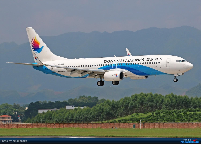 Re:[原创][原创]桂林机场拍机...金鹏787最后时光+南航77F训练... BOEING 737-800 B-1533 桂林两江国际机场