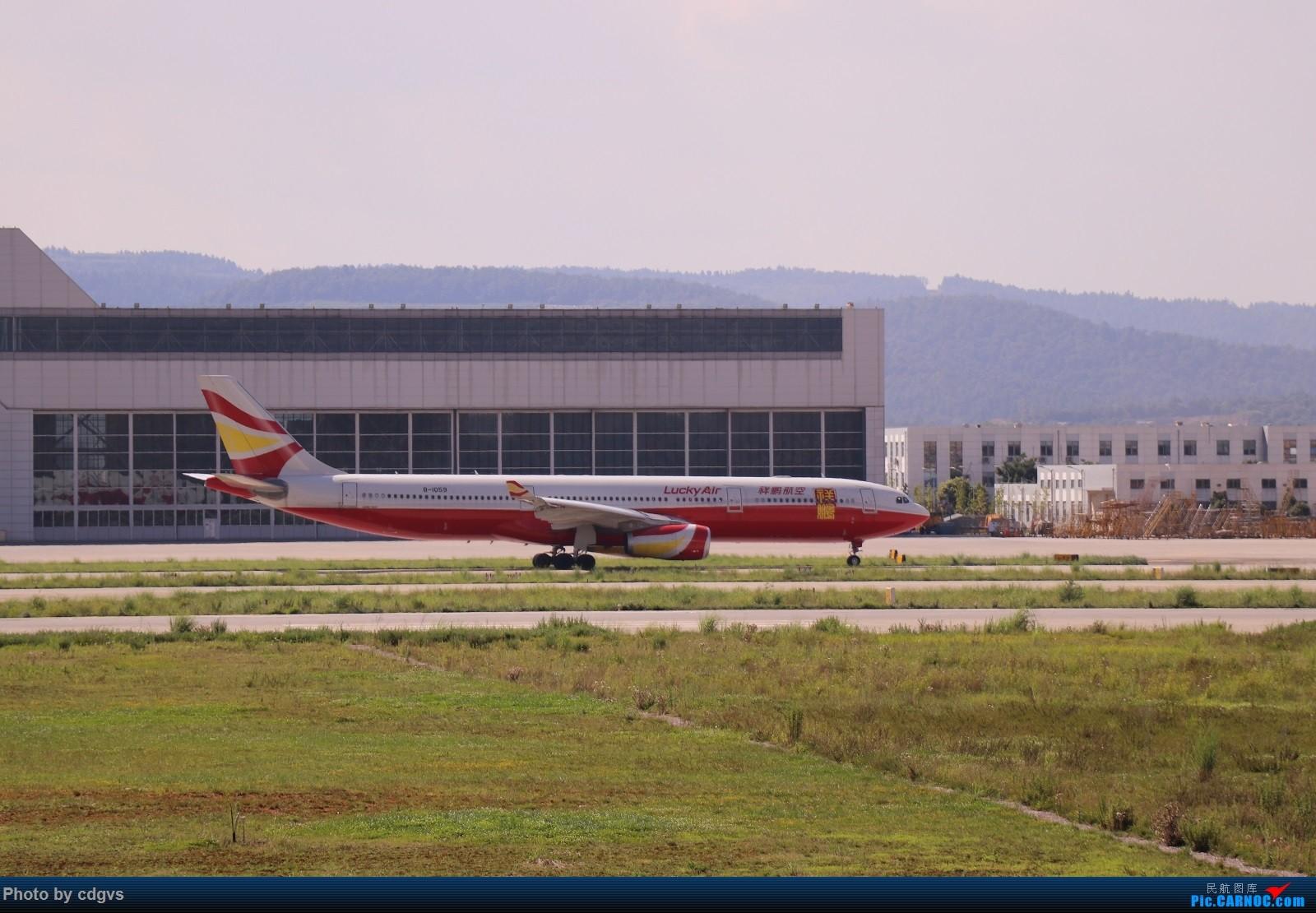 Re:[原创]【KMG】昆明的一天 1600大图 一次看个爽 AIRBUS A330-300 B-1059 中国昆明长水国际机场
