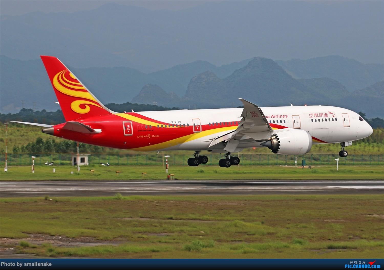 Re:[原创][原创]桂林机场拍机...金鹏787最后时光+南航77F训练... BOEING 787-8 B-2738 桂林两江国际机场
