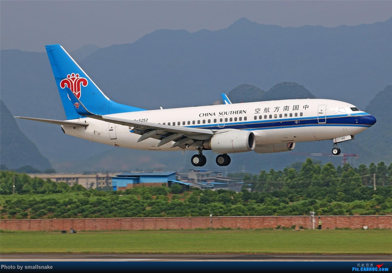 Re:[原创][原创]桂林机场拍机...金鹏787最后时光+南航77F训练... BOEING 737-700 B-5252 桂林两江国际机场