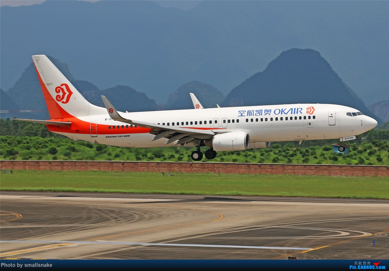 Re:[原创][原创]桂林机场拍机...金鹏787最后时光+南航77F训练... BOEING 737-800 B-5575 桂林两江国际机场