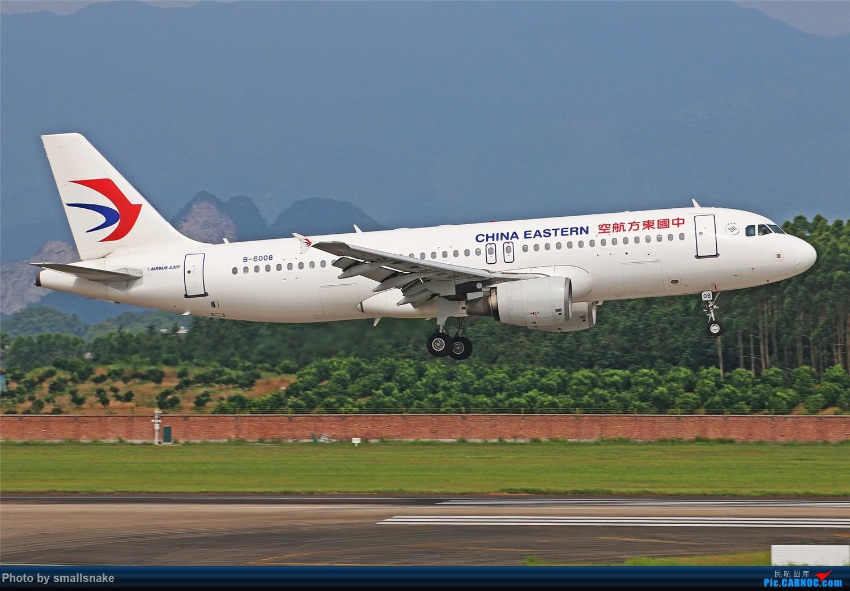 Re:[原创][原创]桂林机场拍机...金鹏787最后时光+南航77F训练... AIRBUS A320-200 B-6008 桂林两江国际机场