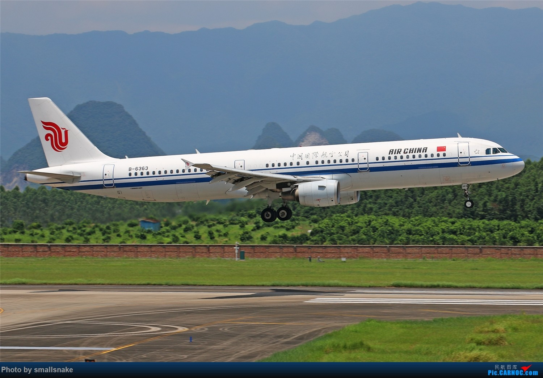 Re:[原创][原创]桂林机场拍机...金鹏787最后时光+南航77F训练... AIRBUS A321-200 B-6363 桂林两江国际机场