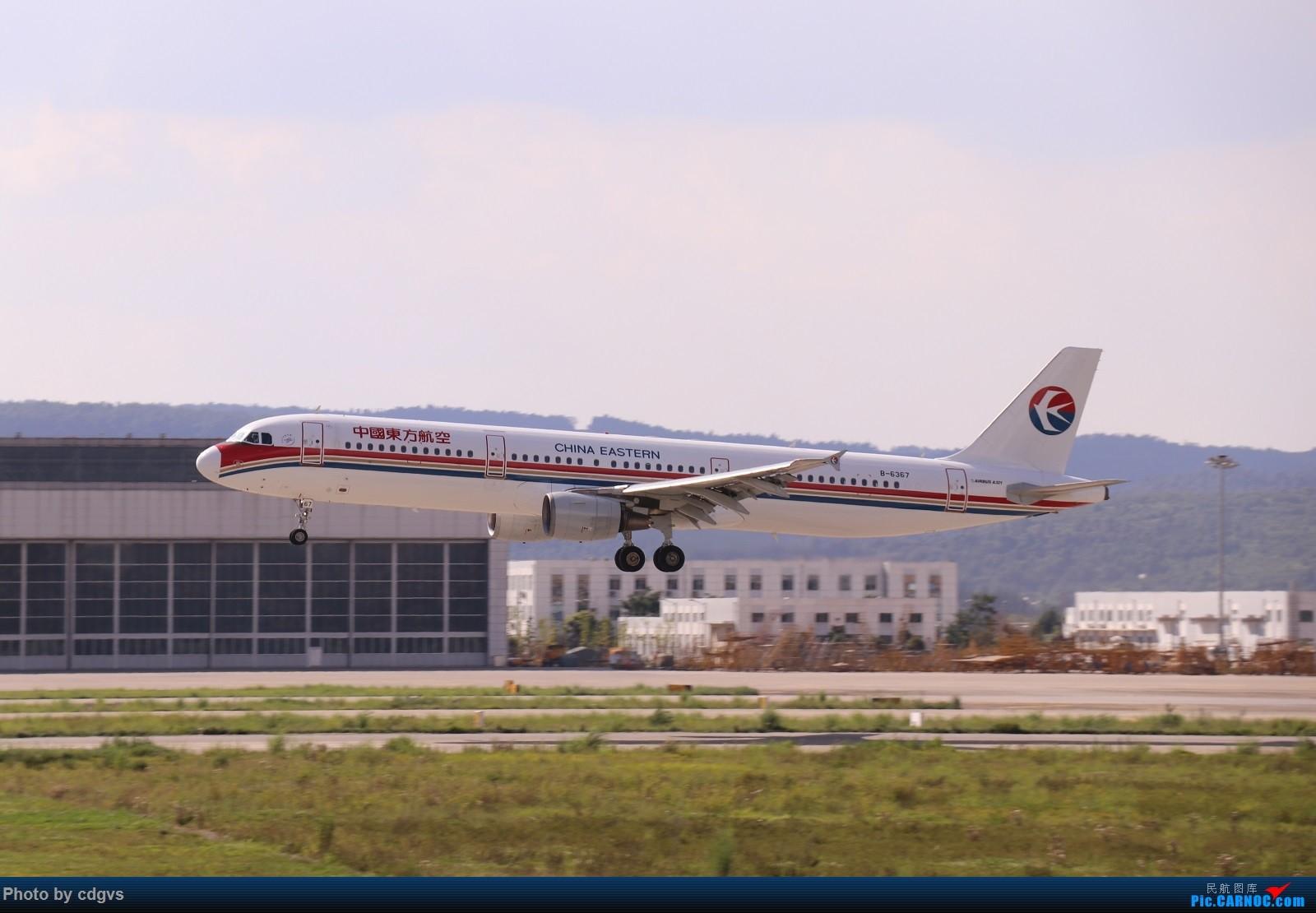 Re:[原创]【KMG】昆明的一天 1600大图 一次看个爽 AIRBUS A321-200 B-6367 中国昆明长水国际机场