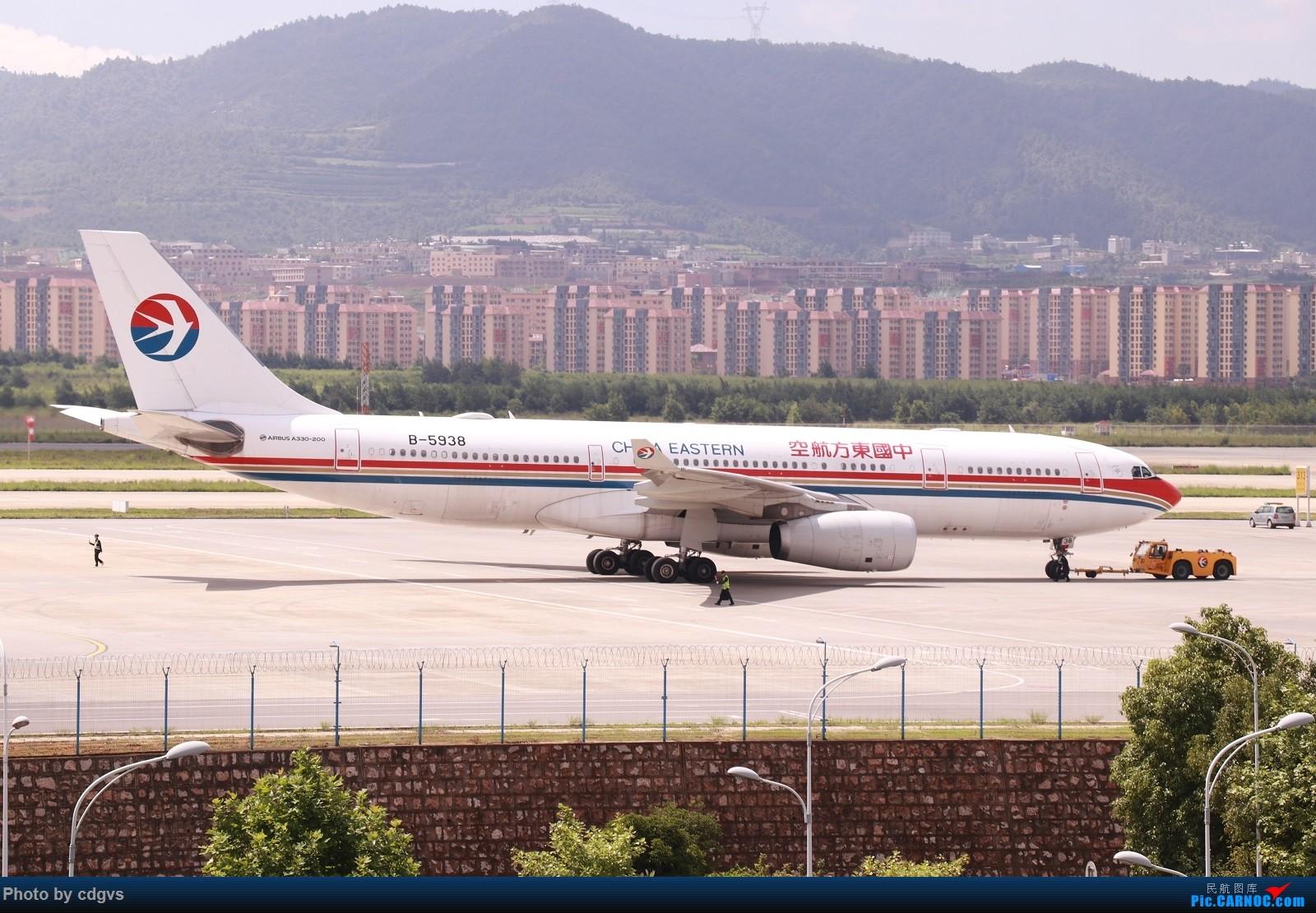 Re:[原创]【KMG】昆明的一天 1600大图 一次看个爽 AIRBUS A330-200 B-5938 中国昆明长水国际机场  CARNOC网友