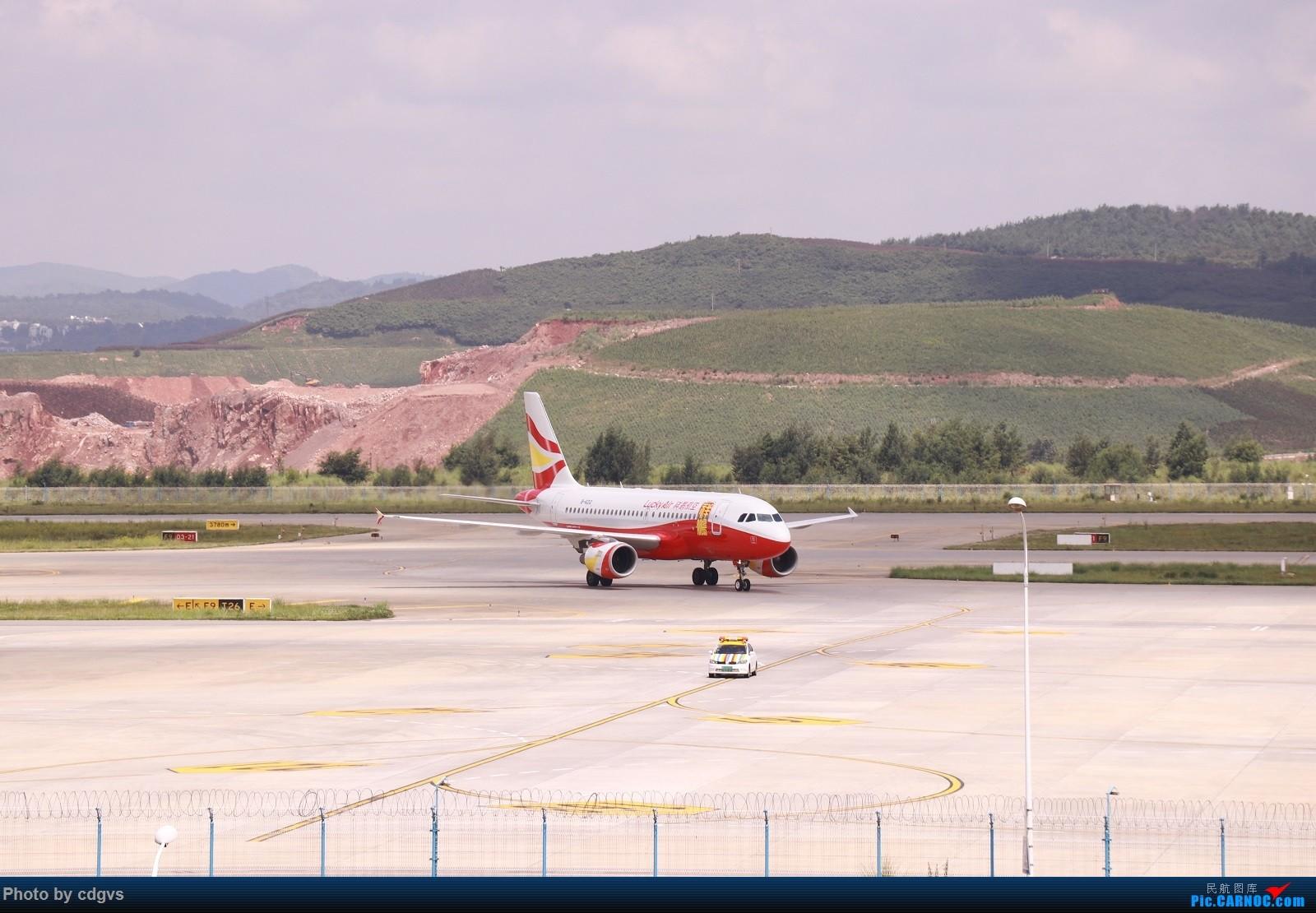 Re:[原创]【KMG】昆明的一天 1600大图 一次看个爽 AIRBUS A319-100 B-6212 中国昆明长水国际机场