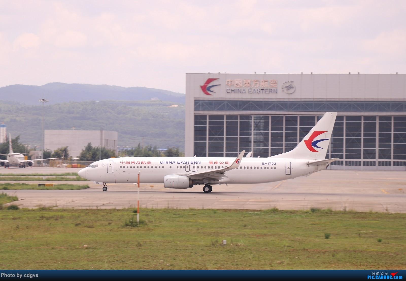 Re:[原创]【KMG】昆明的一天 1600大图 一次看个爽 BOEING 737-800 B-1702 中国昆明长水国际机场