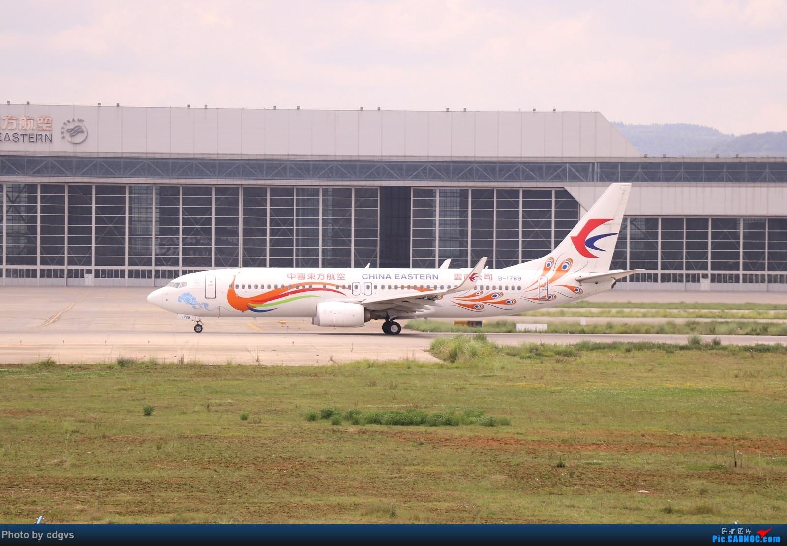 Re:[原创]【KMG】昆明的一天 1600大图 一次看个爽 BOEING 737-800 B-1789 中国昆明长水国际机场