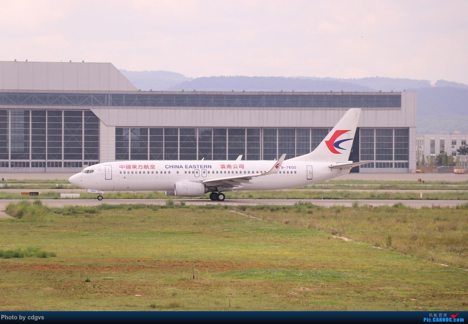 Re:[原创]【KMG】昆明的一天 1600大图 一次看个爽 BOEING 737-800 B-7600 中国昆明长水国际机场