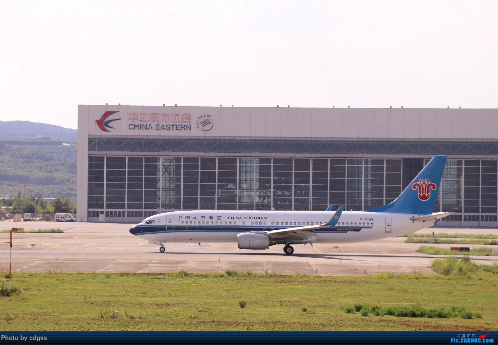 Re:[原创]【KMG】昆明的一天 1600大图 一次看个爽 BOEING 737-800 B-5189 中国昆明长水国际机场