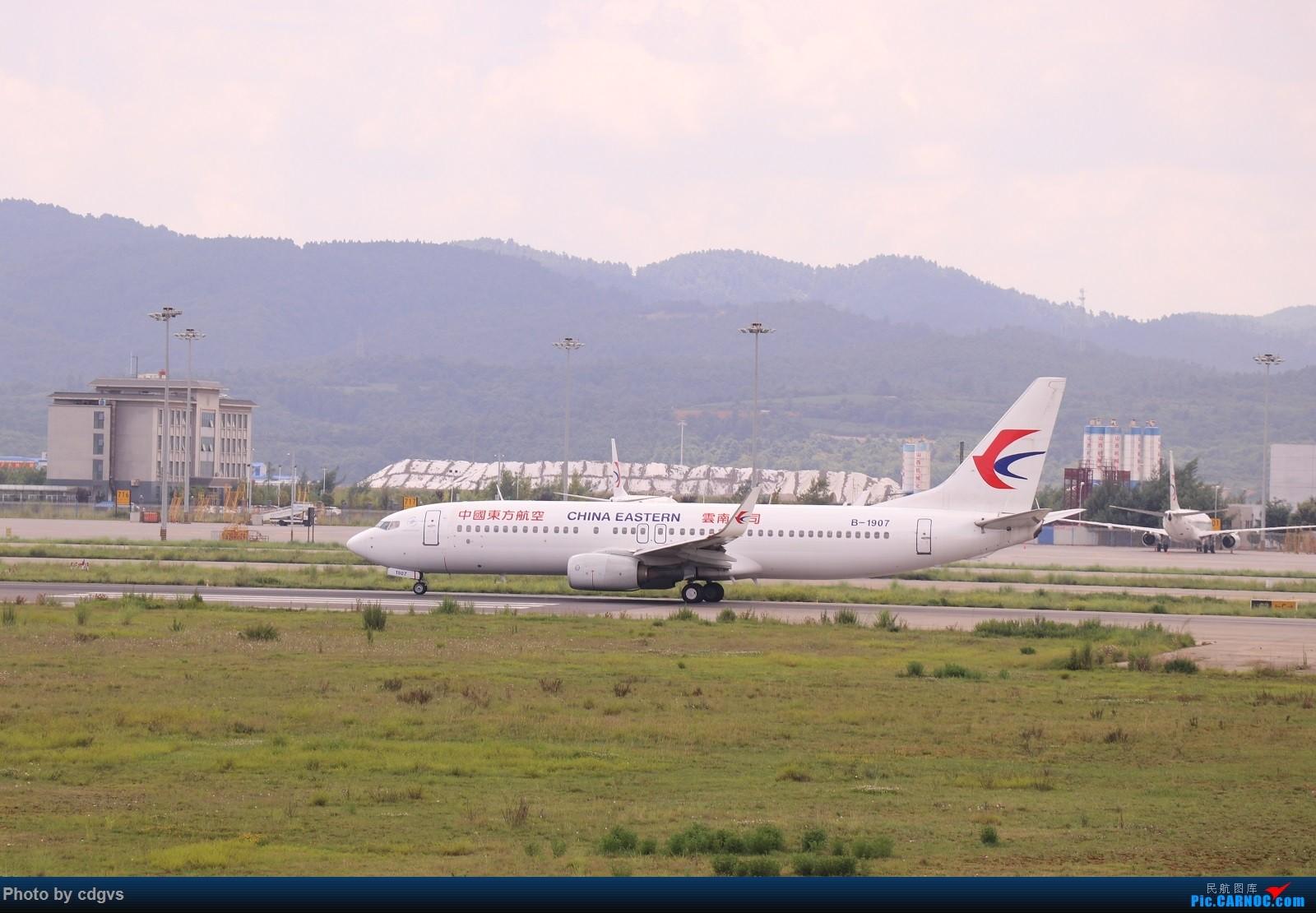 Re:[原创]【KMG】昆明的一天 1600大图 一次看个爽 BOEING 737-800 B-1907 中国昆明长水国际机场