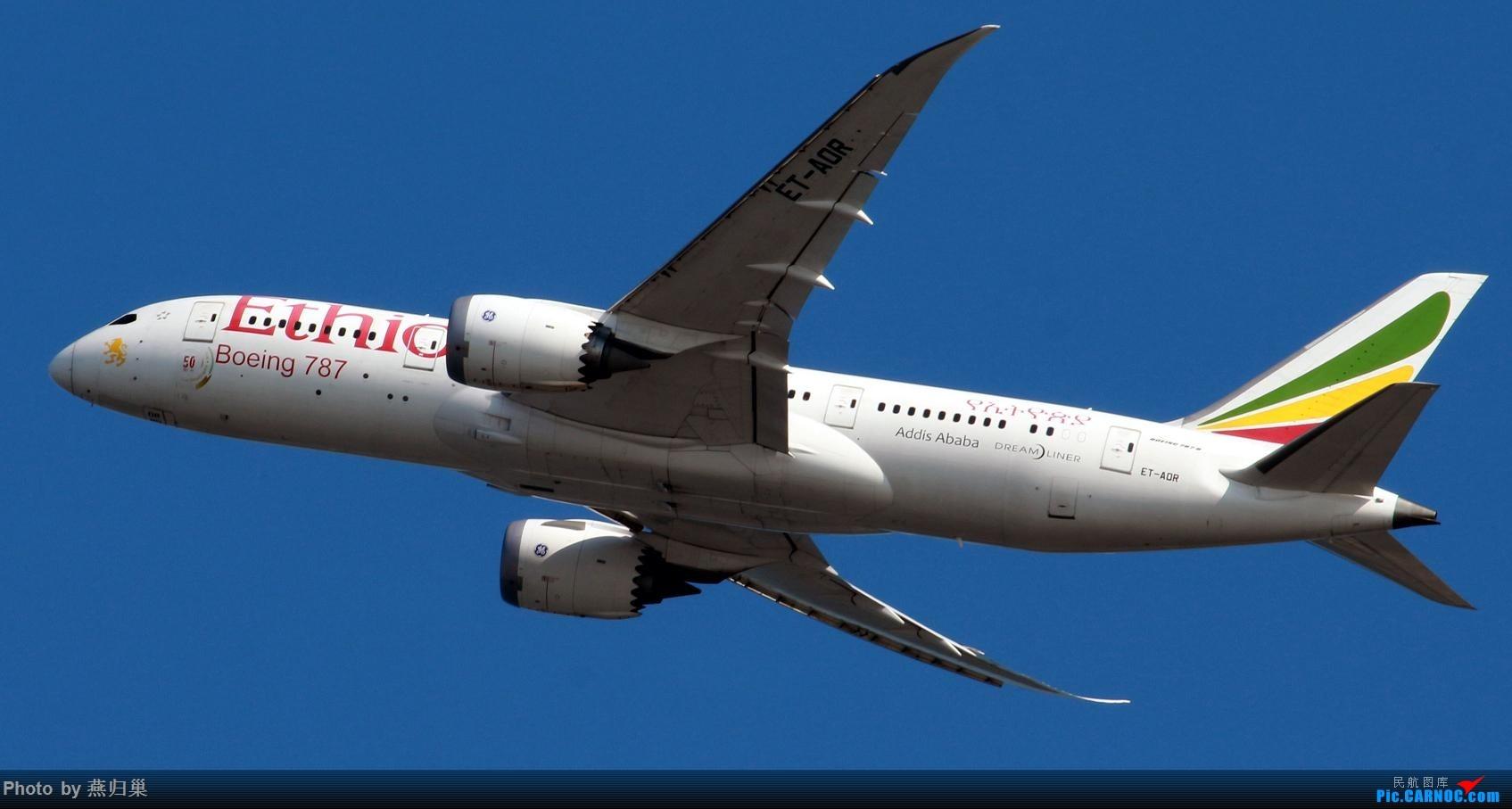 Re:[原创]【HKG】七月香港拍机合集 BOEING 787-8 ET-ADR 中国香港国际机场