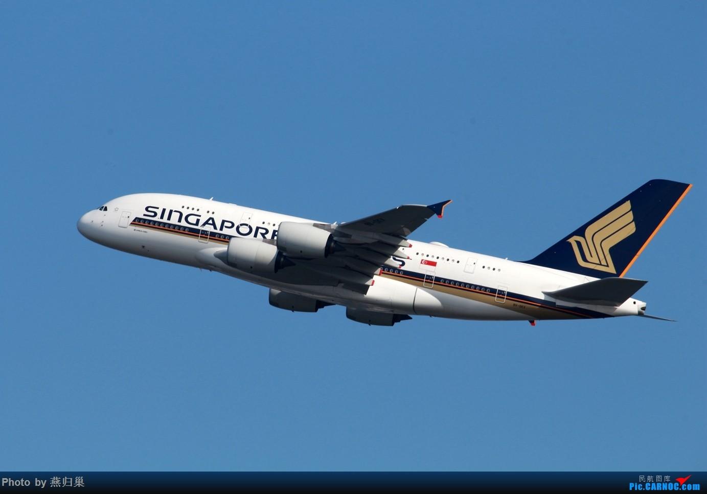 Re:【HKG】七月香港拍机合集 A380-800  中国香港国际机场