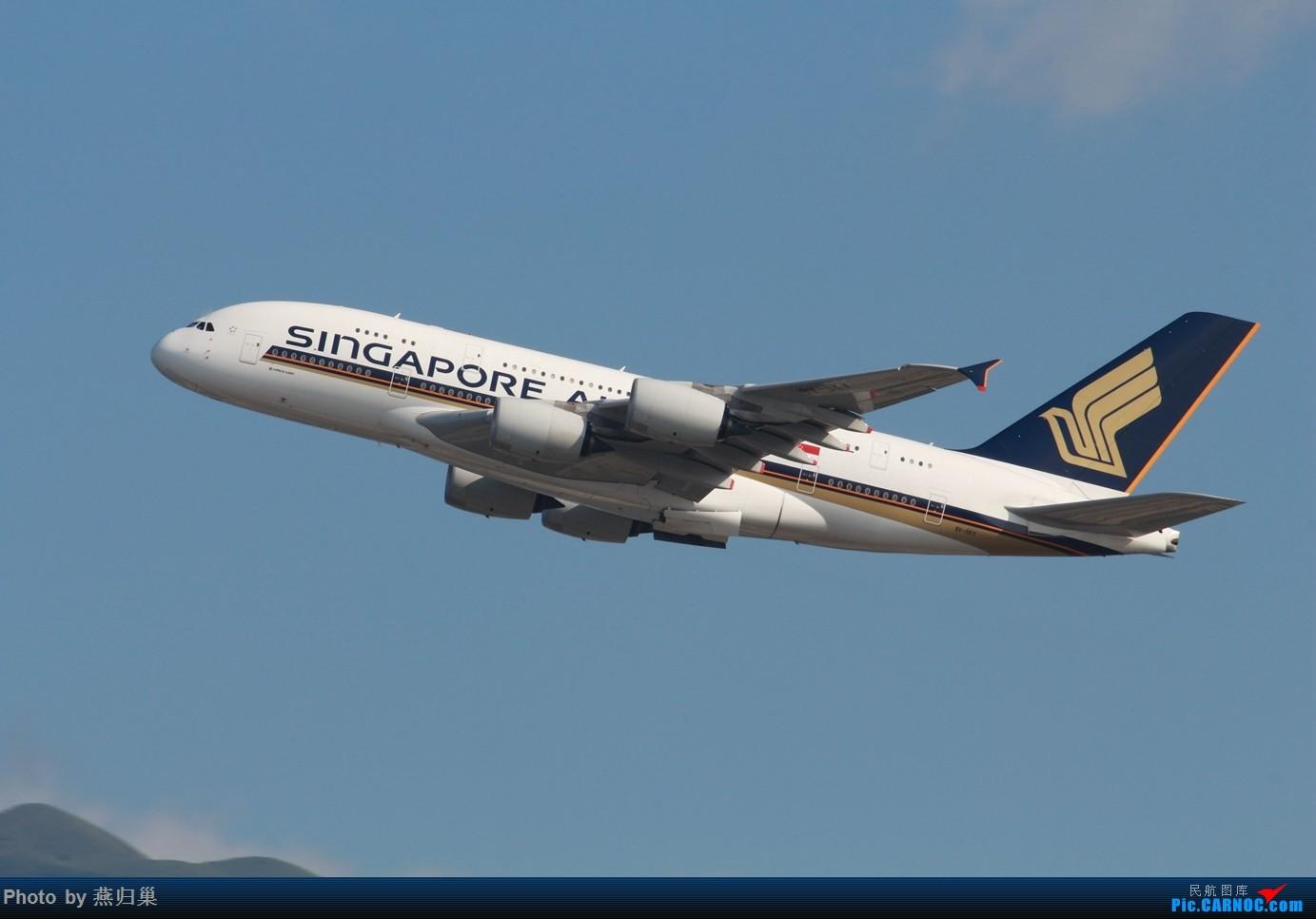 Re:[原创]【HKG】七月香港拍机合集 A380-800