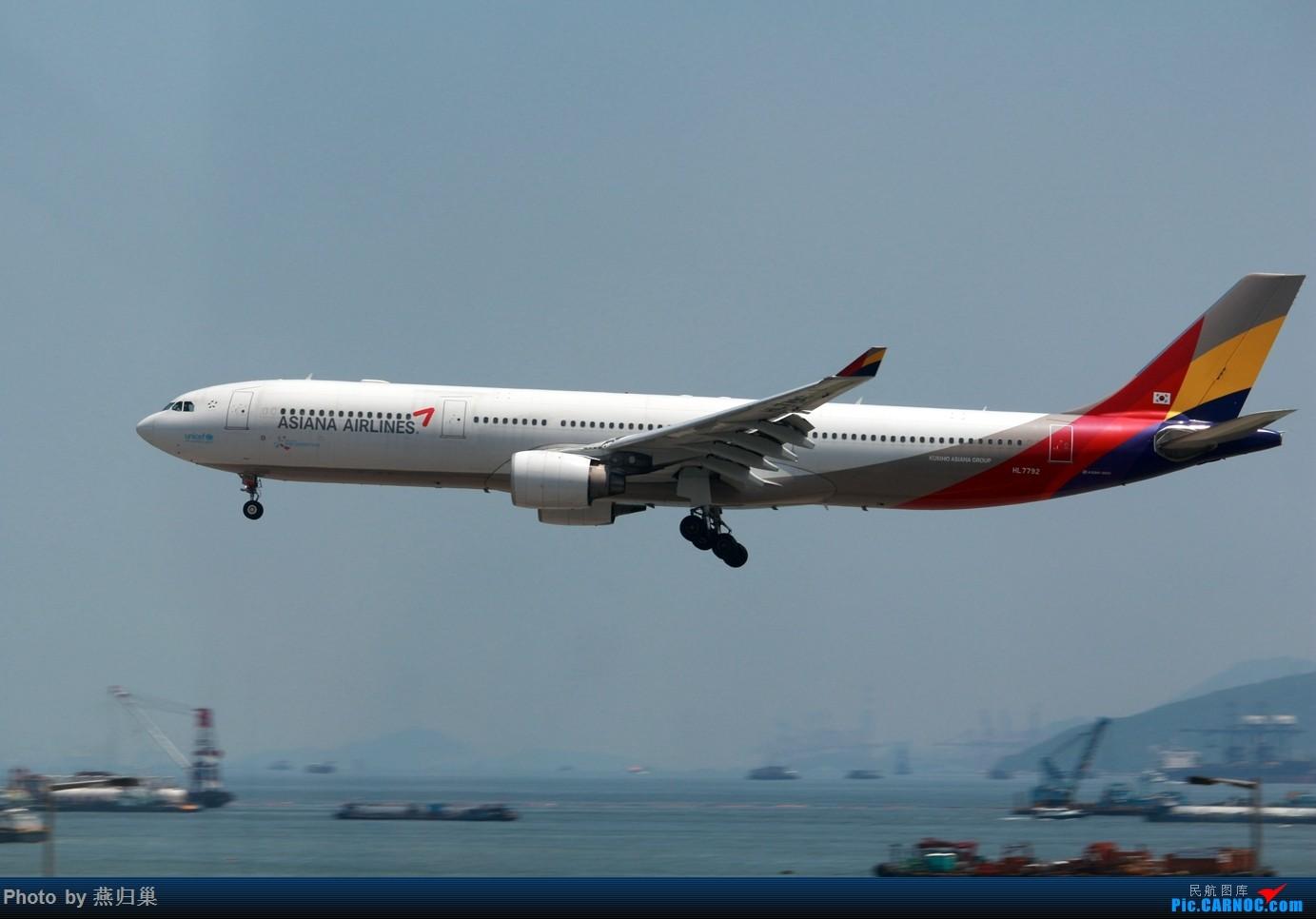 Re:[原创]【HKG】七月香港拍机合集 A332  中国香港国际机场
