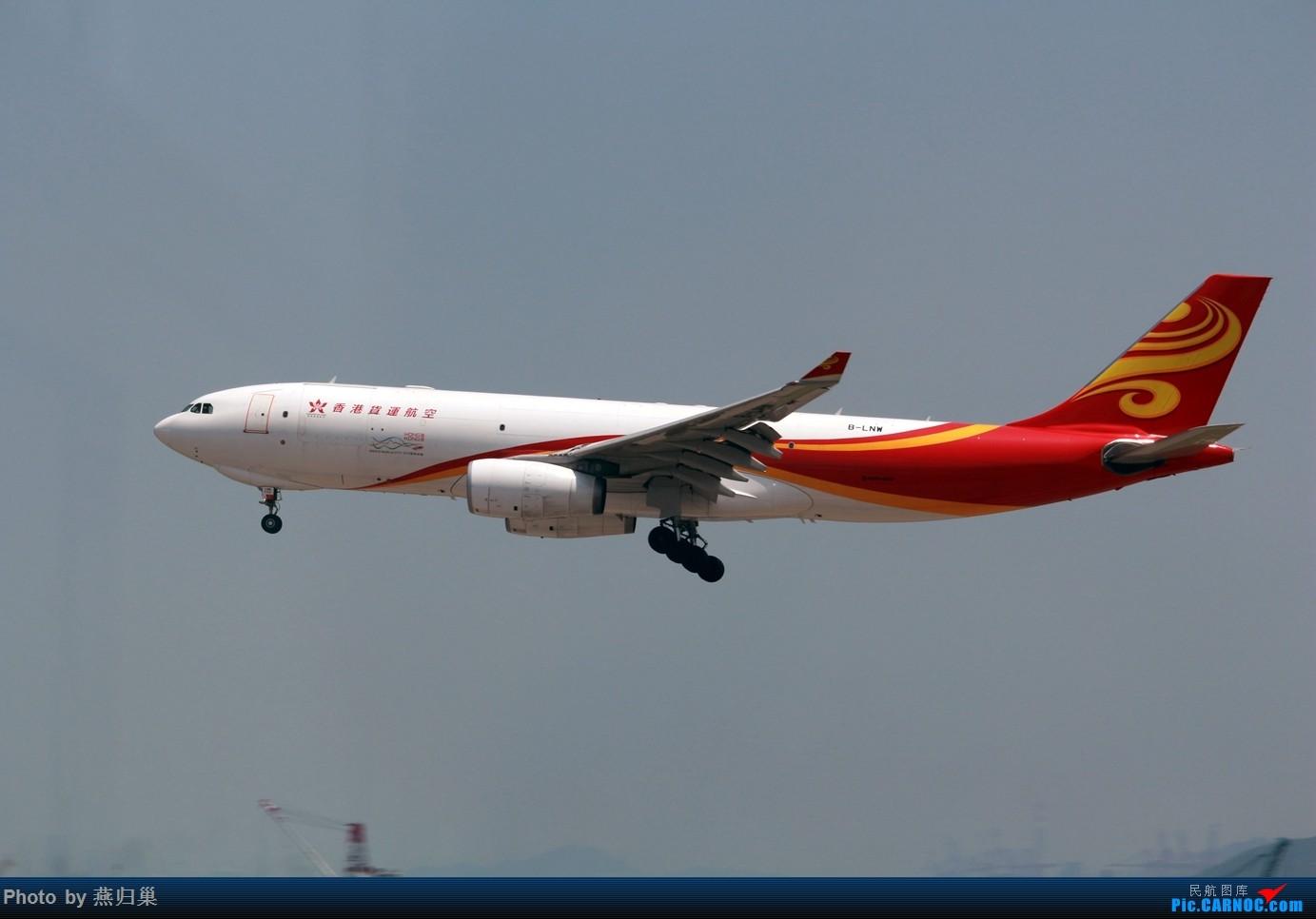 Re:[原创]【HKG】七月香港拍机合集 A332F  中国香港国际机场