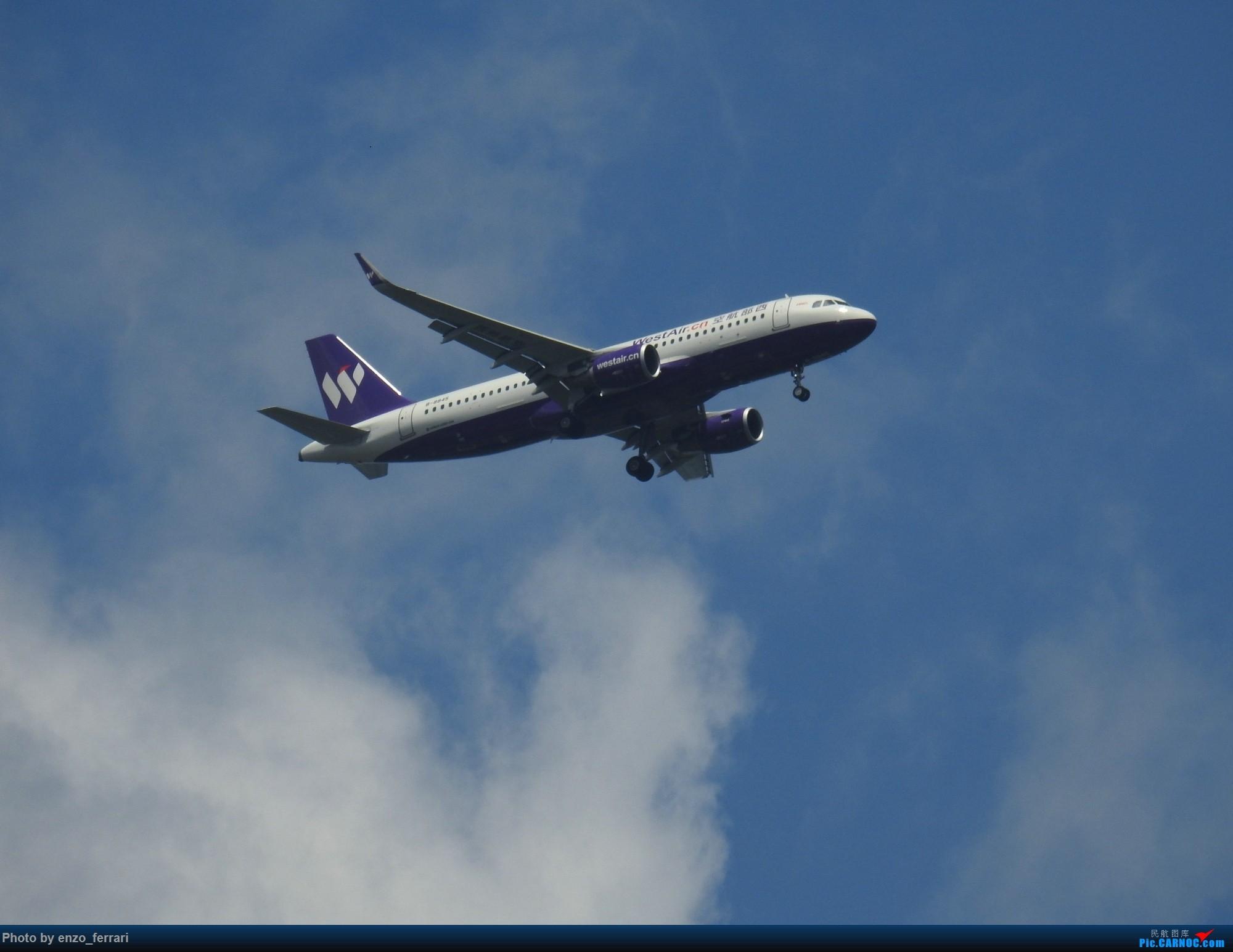 [原创]【KWE】贵阳3000英尺拍飞机进近 AIRBUS A320-200 B-8845 中国贵阳龙洞堡国际机场