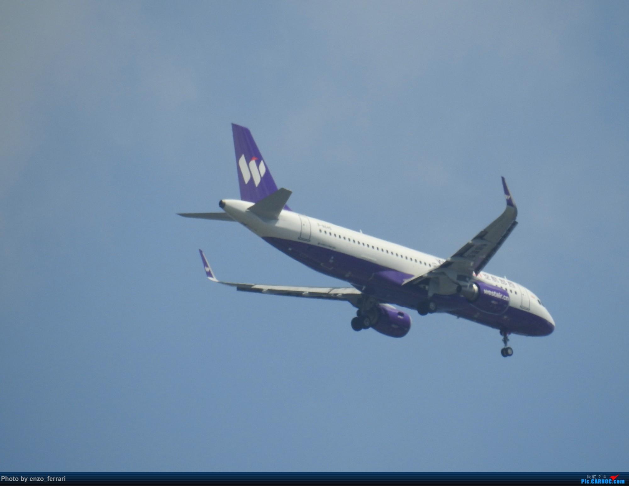 Re:[原创]【KWE】贵阳3000英尺拍飞机进近 AIRBUS A320-200 B-8845 中国贵阳龙洞堡国际机场