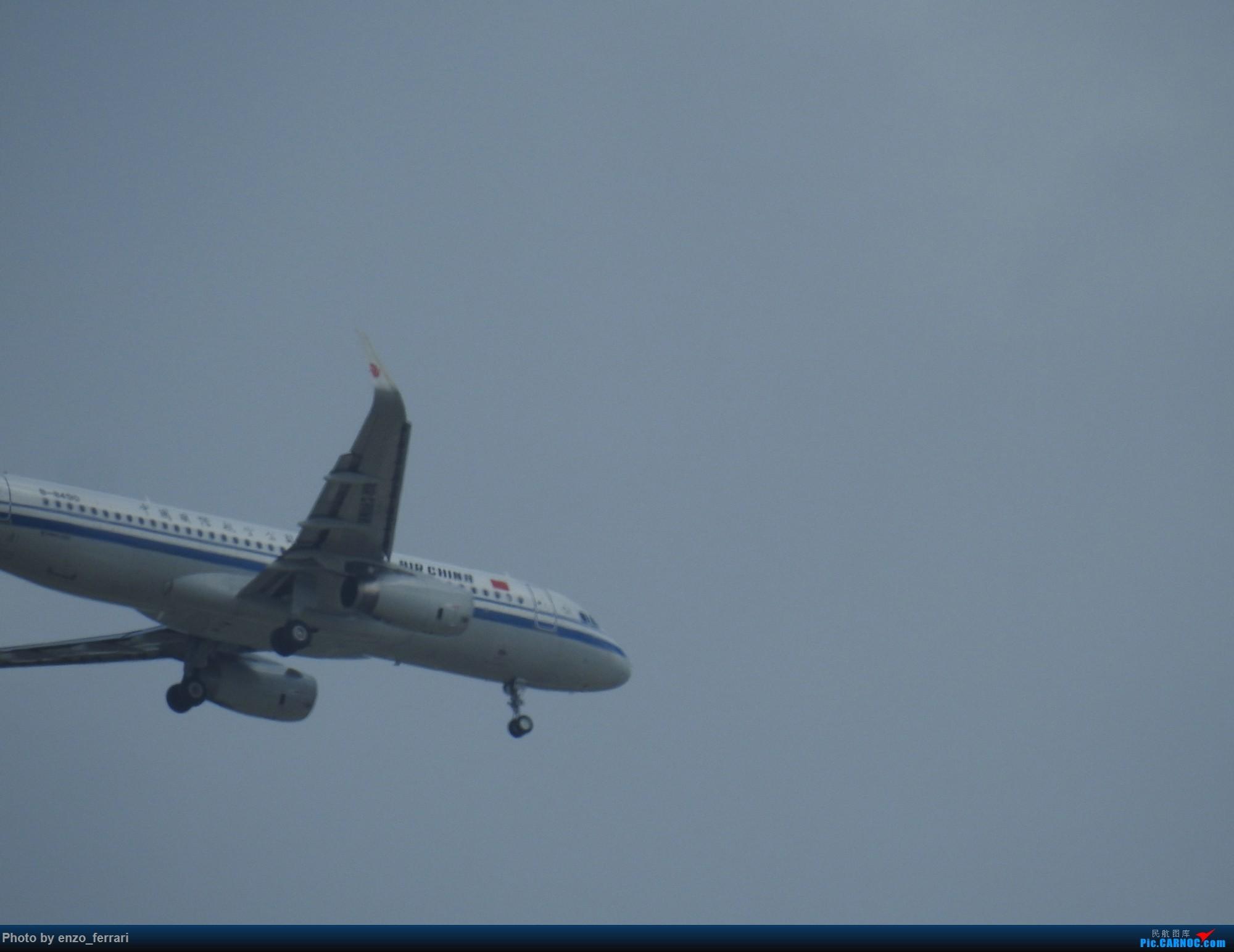 Re:[原创]【KWE】贵阳3000英尺拍飞机进近 AIRBUS A320-200 B-8490 贵阳市