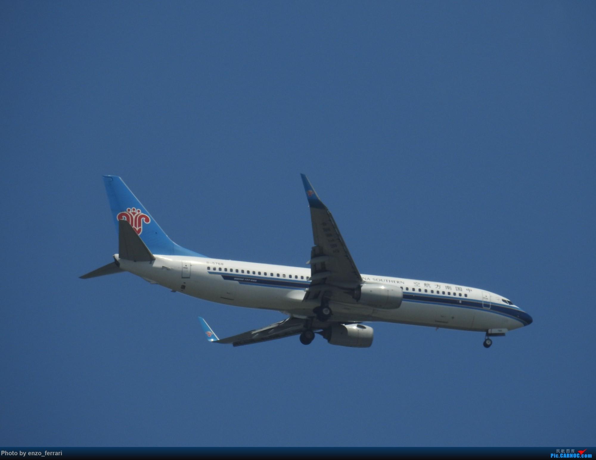 Re:[原创]【KWE】贵阳3000英尺拍飞机进近 BOEING 737-800 B-5768 中国贵阳龙洞堡国际机场