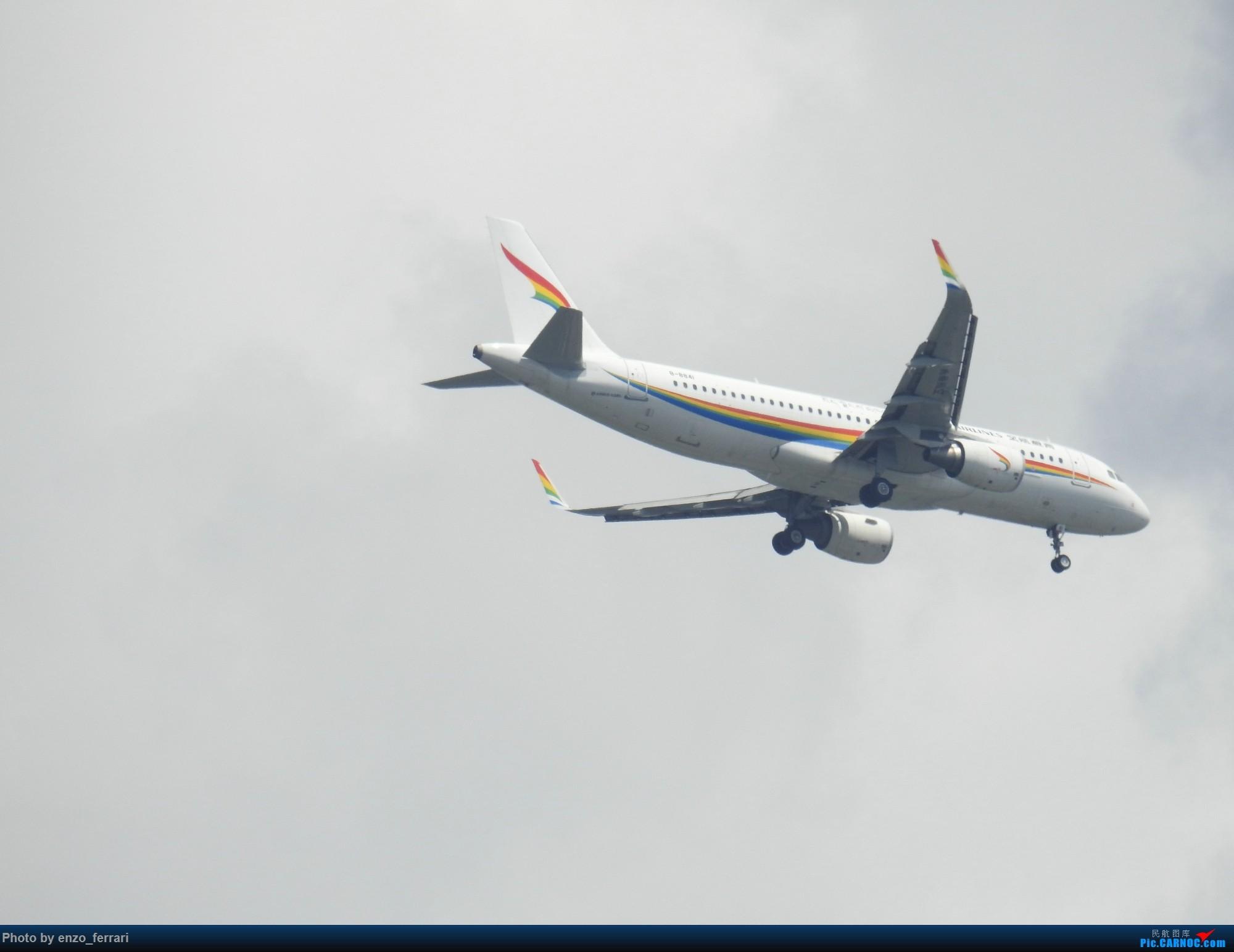 Re:[原创]【KWE】贵阳3000英尺拍飞机进近 AIRBUS A320-200 B-8841 中国贵阳龙洞堡国际机场