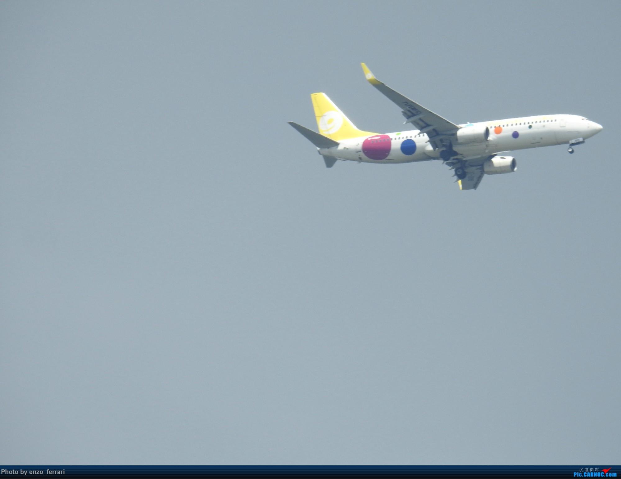 Re:[原创]【KWE】贵阳3000英尺拍飞机进近 BOEING 737-800 B-6989 中国贵阳龙洞堡国际机场