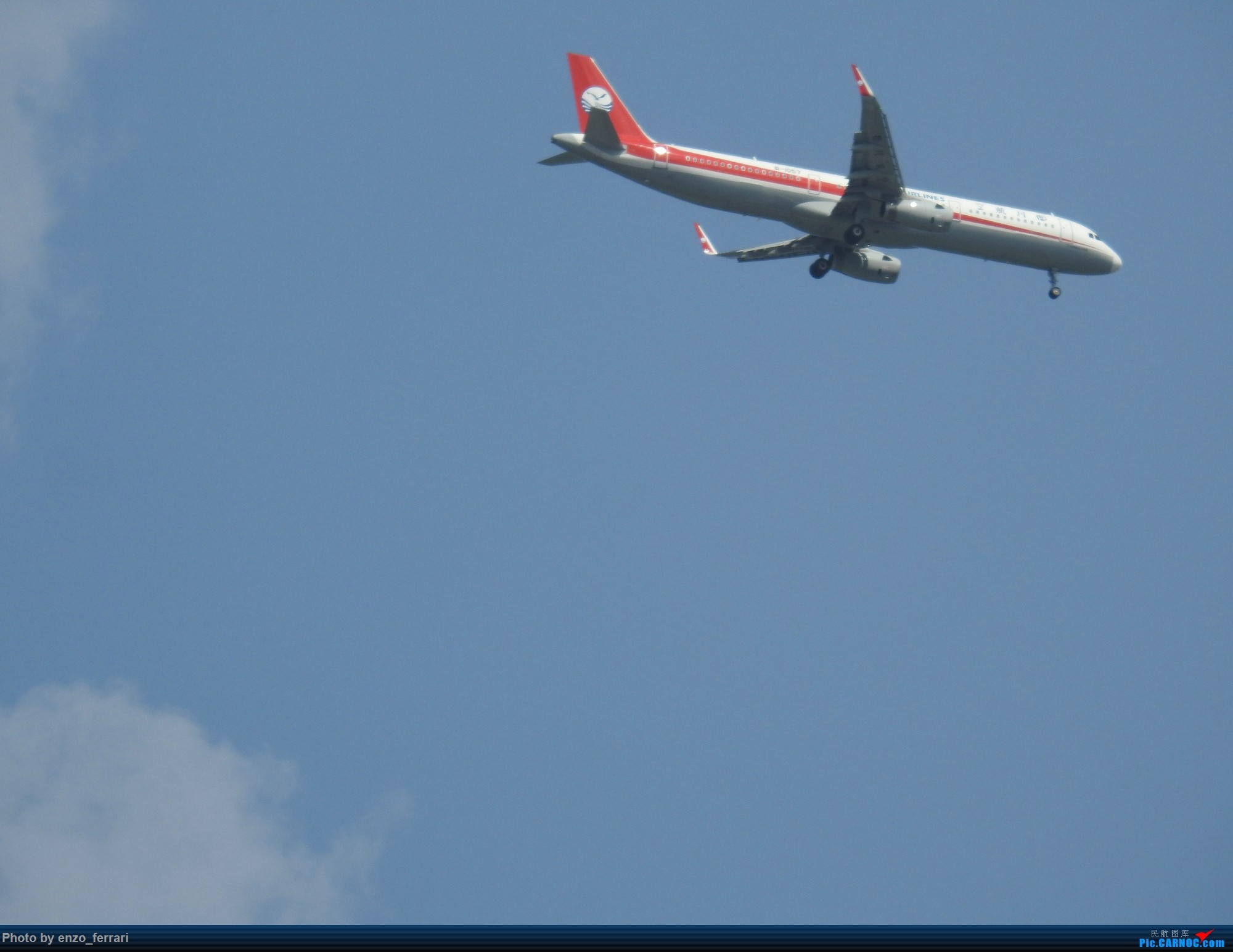 Re:【KWE】贵阳3000英尺拍飞机进近 AIRBUS A321-200 B-1057 中国贵阳龙洞堡国际机场