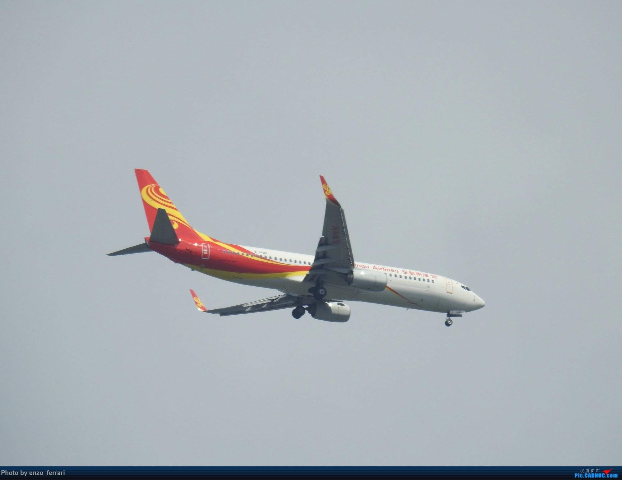Re:[原创]【KWE】贵阳3000英尺拍飞机进近 BOEING 737-800 B-1498 中国贵阳龙洞堡国际机场