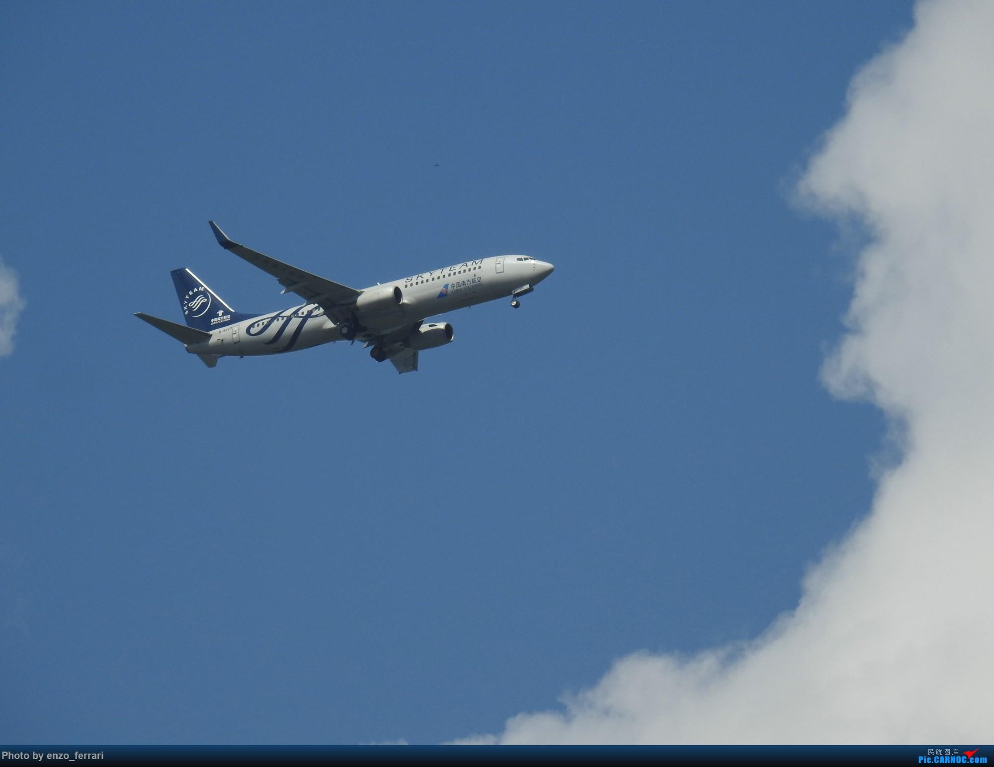 Re:[原创]【KWE】贵阳3000英尺拍飞机进近 BOEING 737-800 B-5469 中国贵阳龙洞堡国际机场