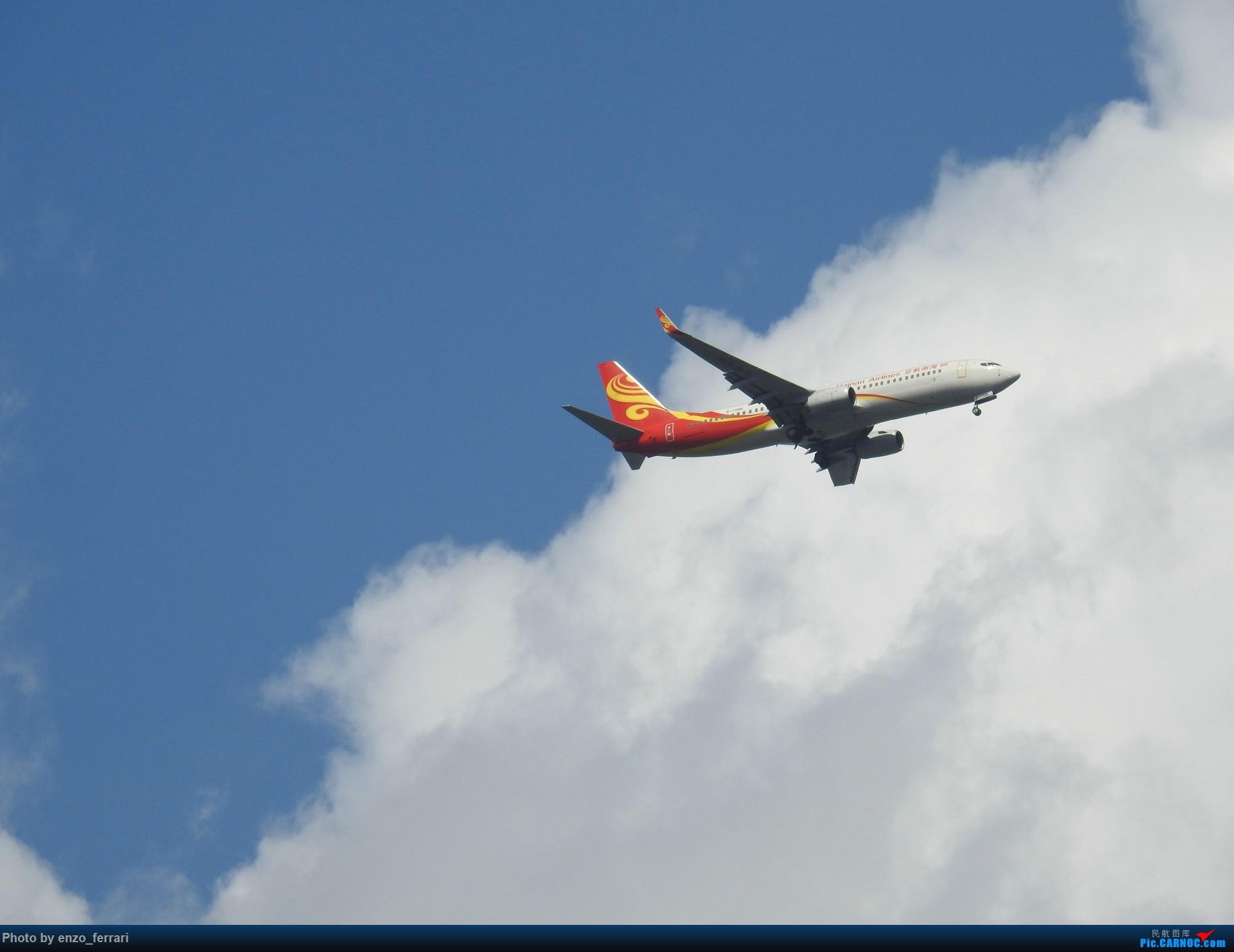 Re:[原创]【KWE】贵阳3000英尺拍飞机进近 BOEING 737-800 B-7398 中国贵阳龙洞堡国际机场