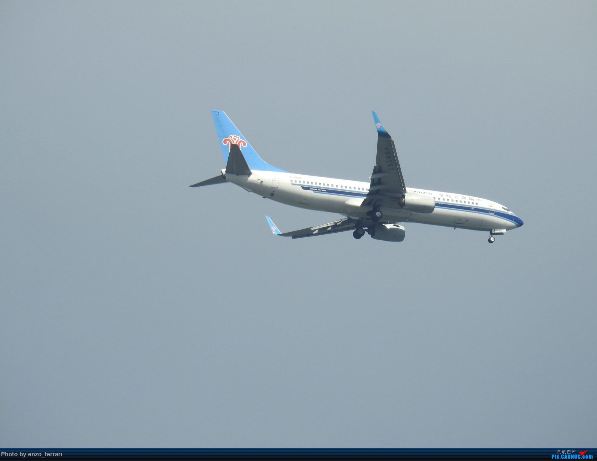 Re:【KWE】贵阳3000英尺拍飞机进近 BOEING 737-800 B-1922 中国贵阳龙洞堡国际机场